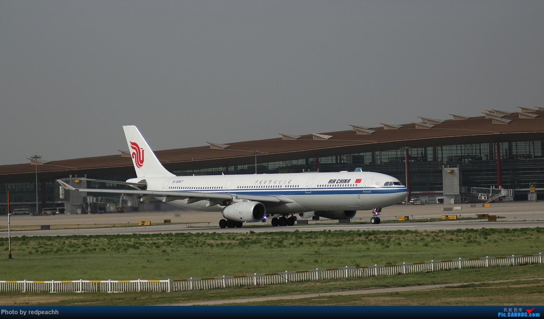Re:[原创]解锁首都机场东跑新姿势    中国北京首都国际机场