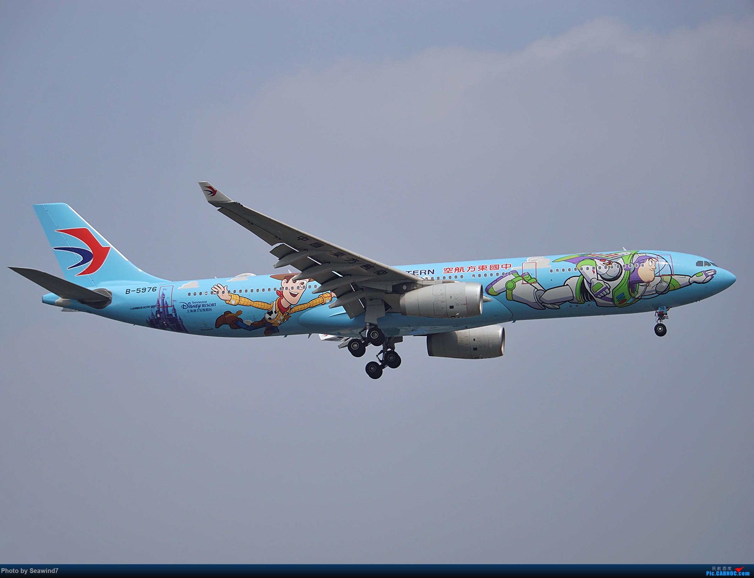 [原创]新手的五一假期(含玩具总动员) AIRBUS A330-300 B-5976 中国上海虹桥国际机场