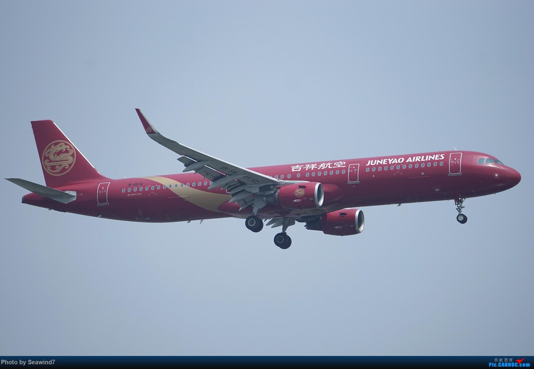 Re:新手的五一假期(含玩具总动员) AIRBUS A321-200 B-1872 中国上海虹桥国际机场