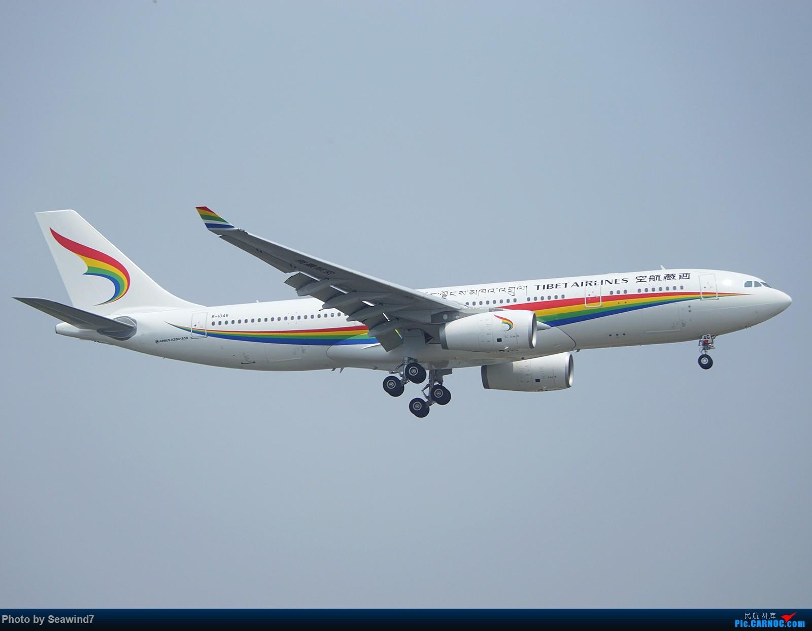 Re:[原创]新手的五一假期(含玩具总动员) AIRBUS A330-200 B-1046 中国上海虹桥国际机场