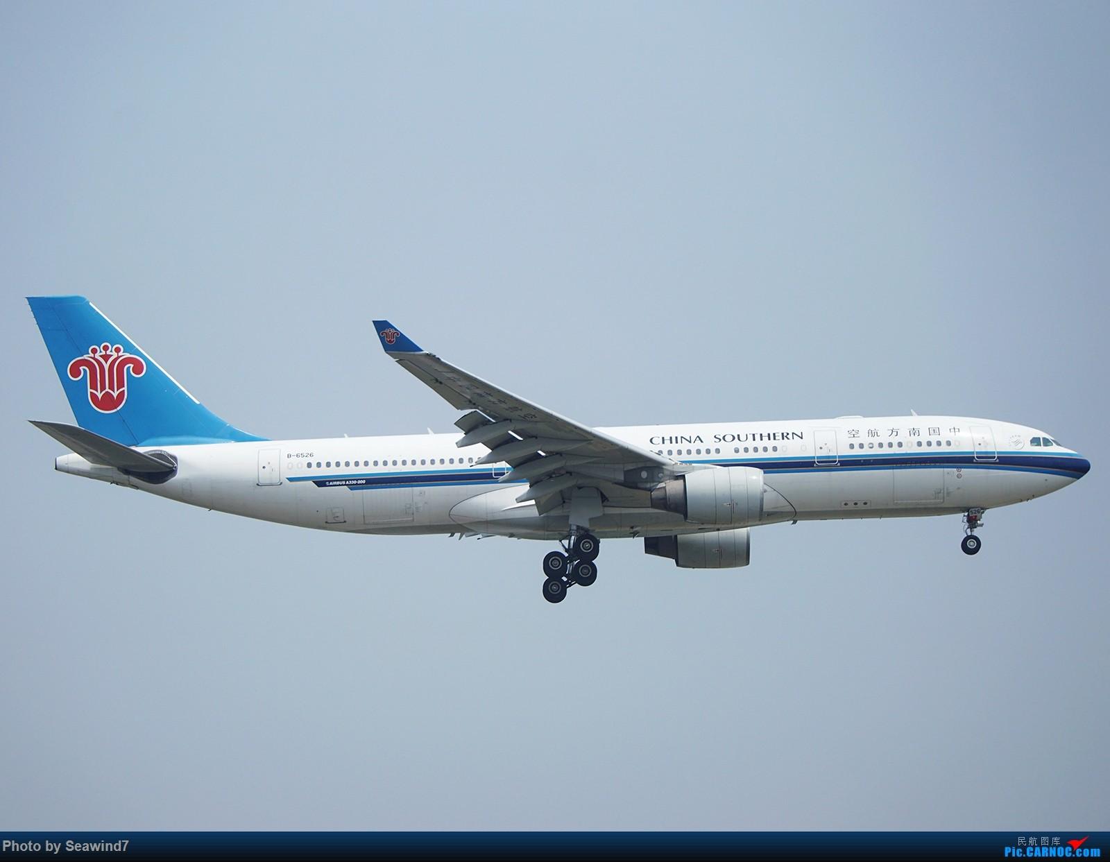 Re:[原创]新手的五一假期(含玩具总动员) AIRBUS A330-200 B-6526 中国上海虹桥国际机场