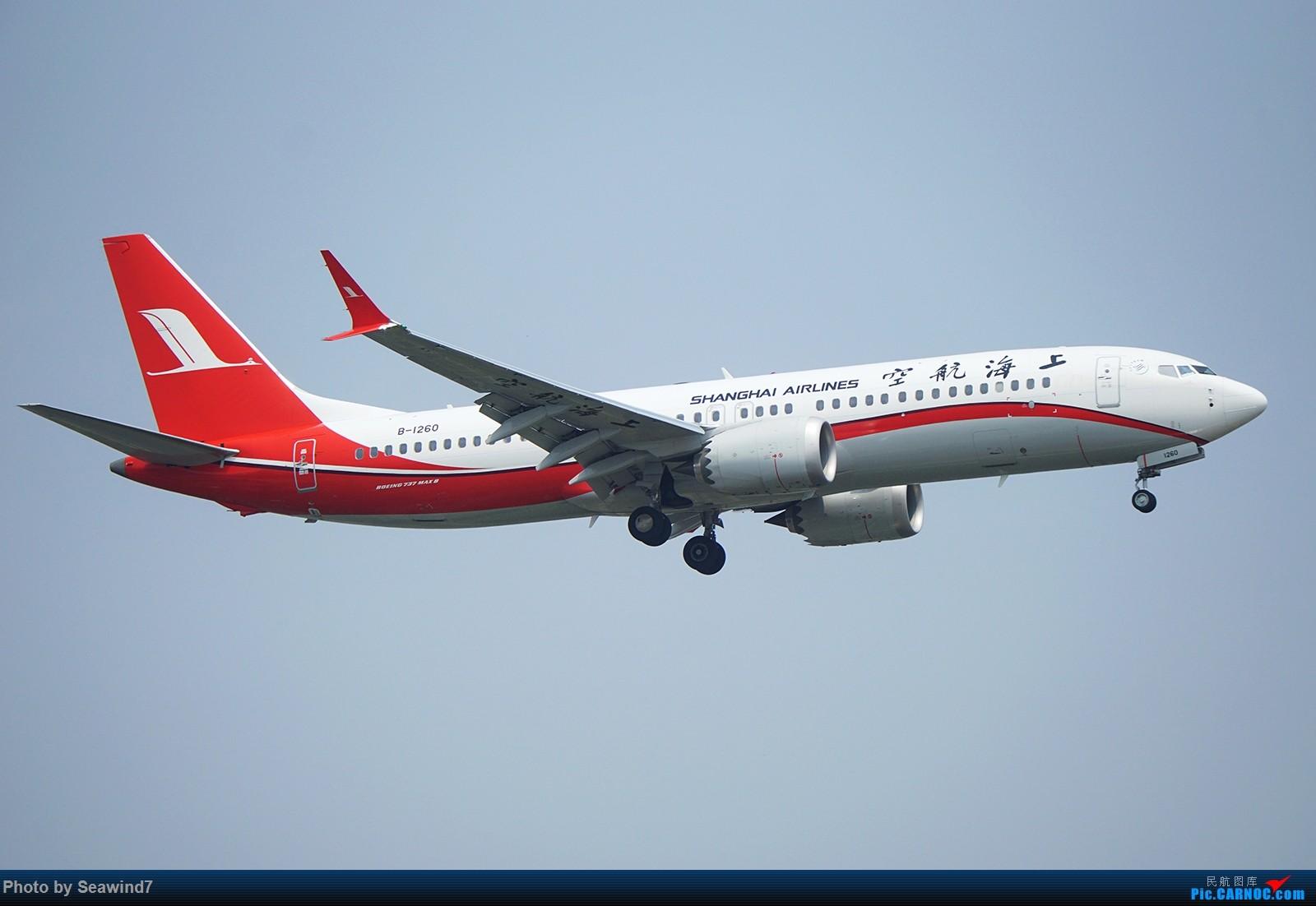 Re:[原创]新手的五一假期(含玩具总动员) BOEING 737MAX-8 B-1260 中国上海虹桥国际机场