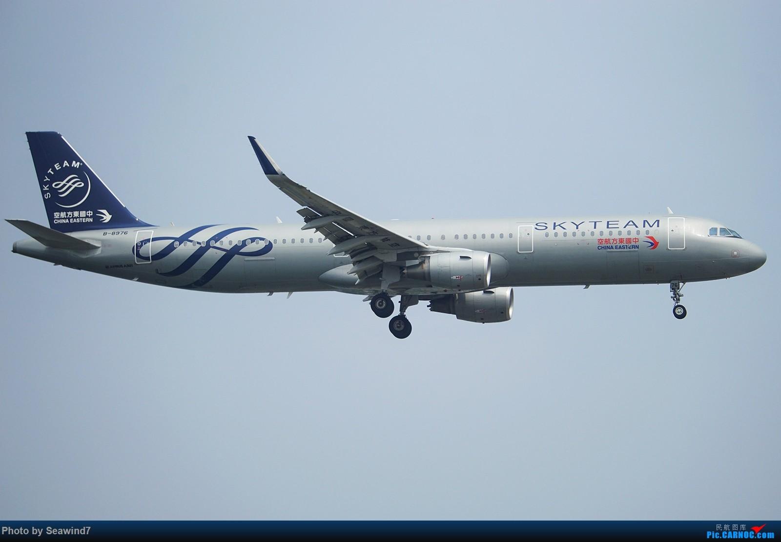 Re:[原创]新手的五一假期(含玩具总动员) AIRBUS A321-200 B-8976 中国上海虹桥国际机场