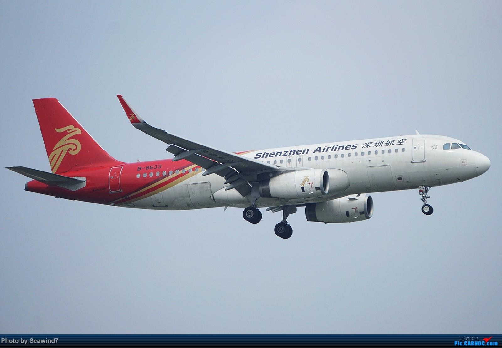 Re:[原创]新手的五一假期(含玩具总动员) AIRBUS A320-200 B-8633 中国上海虹桥国际机场