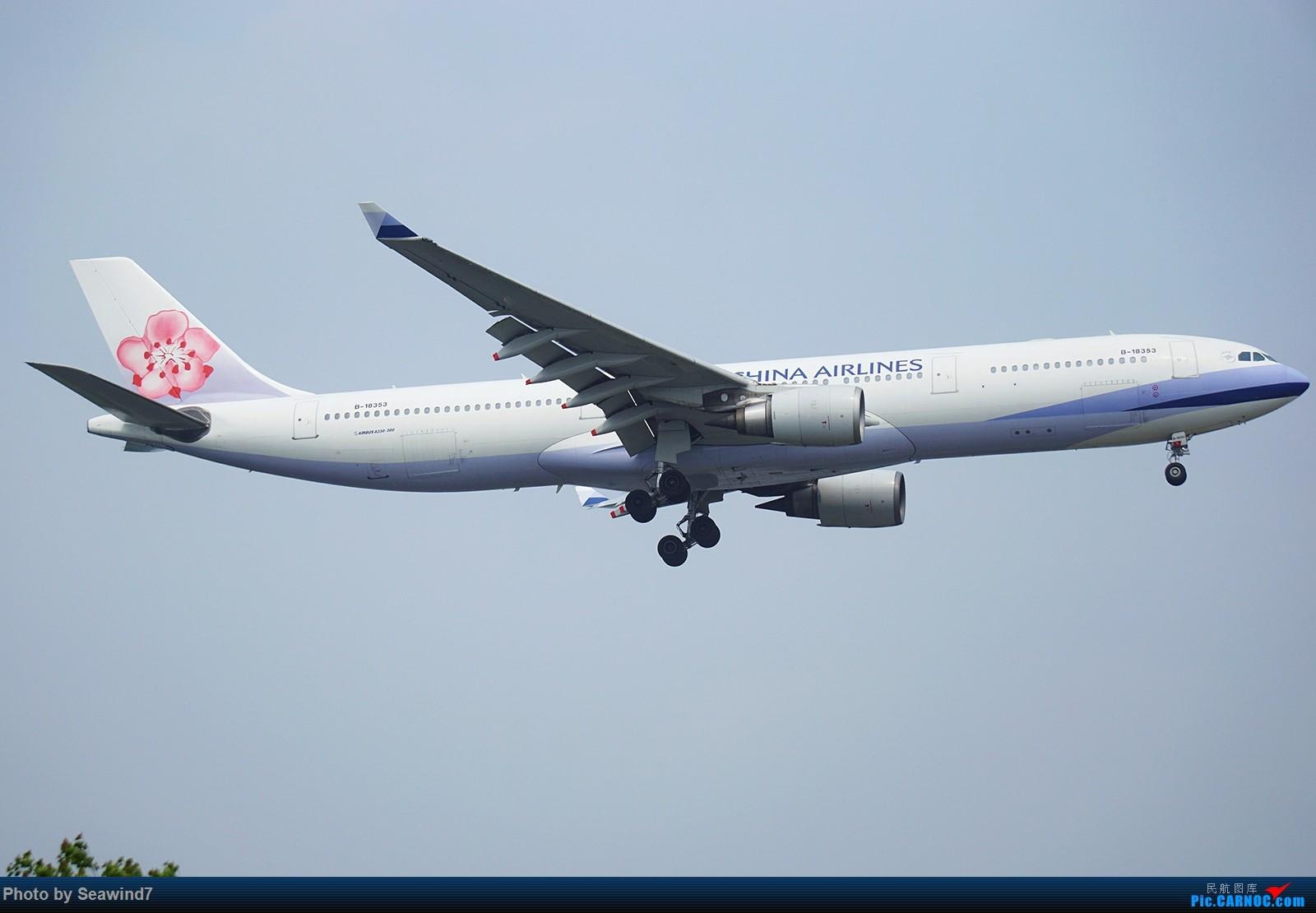 Re:新手的五一假期(含玩具总动员) AIRBUS A330-300 B-18353 中国上海虹桥国际机场