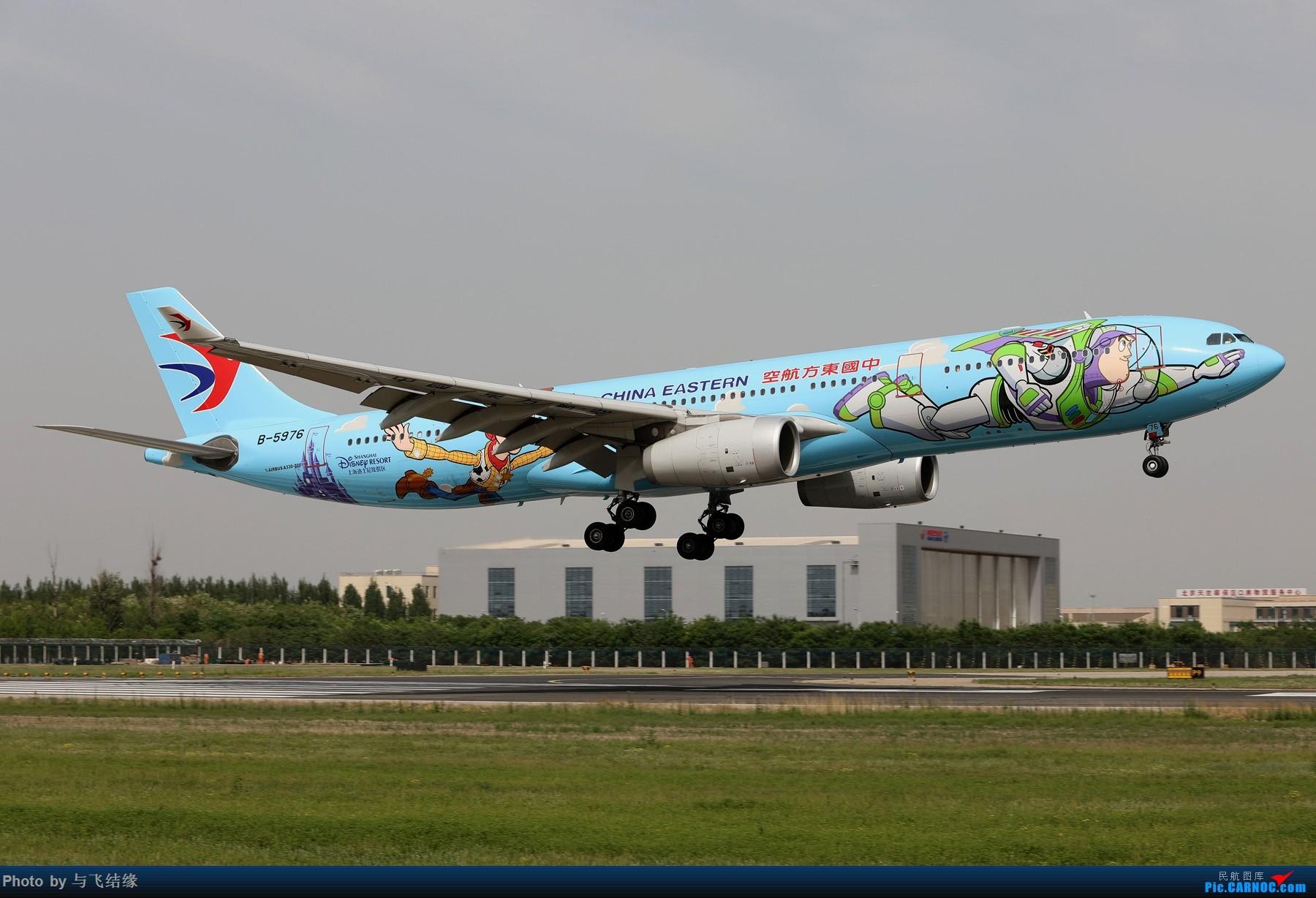 [原创]东航上海迪士尼《玩具总动员》彩绘! AIRBUS A330-300 B-5976 中国北京首都国际机场