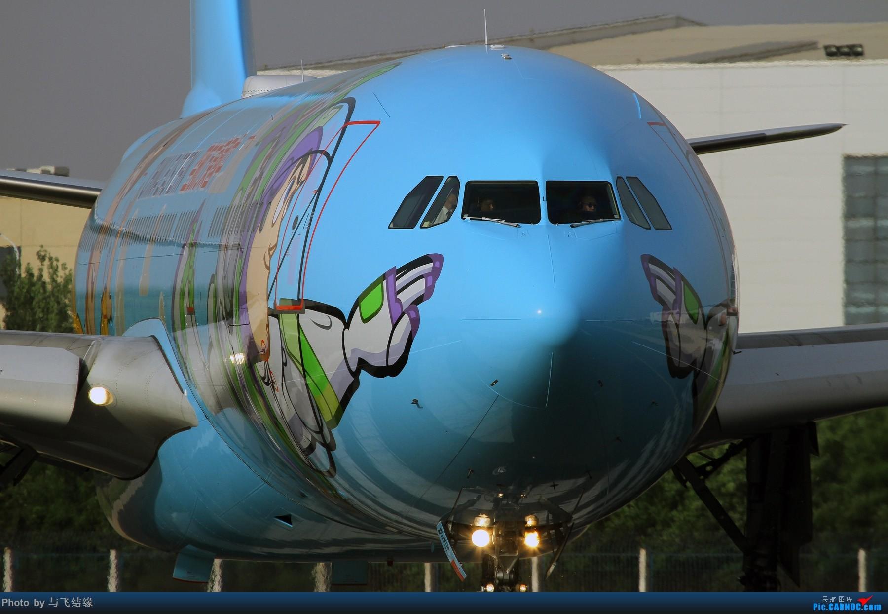 Re:[原创]东航上海迪士尼《玩具总动员》彩绘! AIRBUS A330-300 B-5976 中国北京首都国际机场