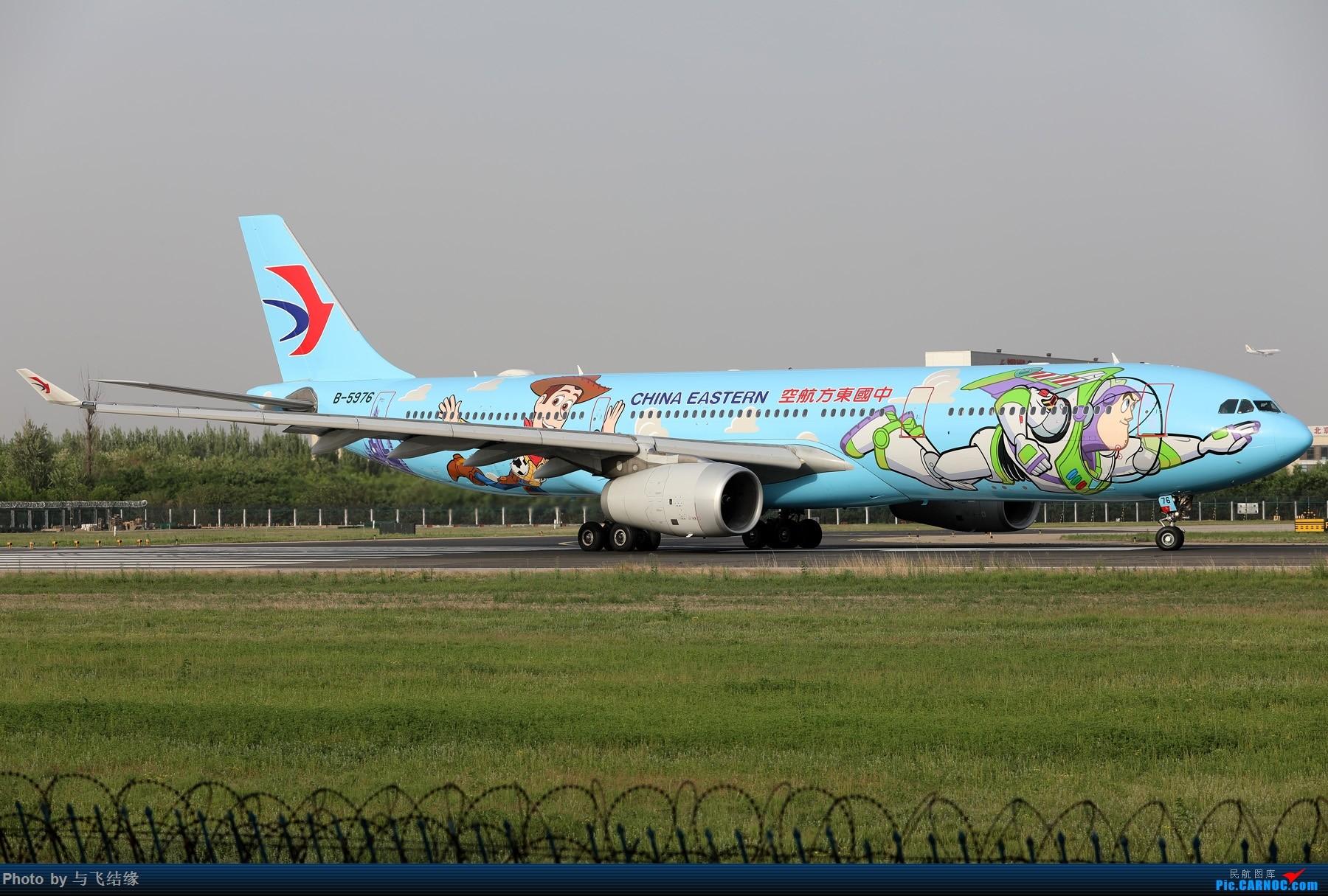 Re:东航上海迪士尼《玩具总动员》彩绘! AIRBUS A330-300 B-5976 中国北京首都国际机场