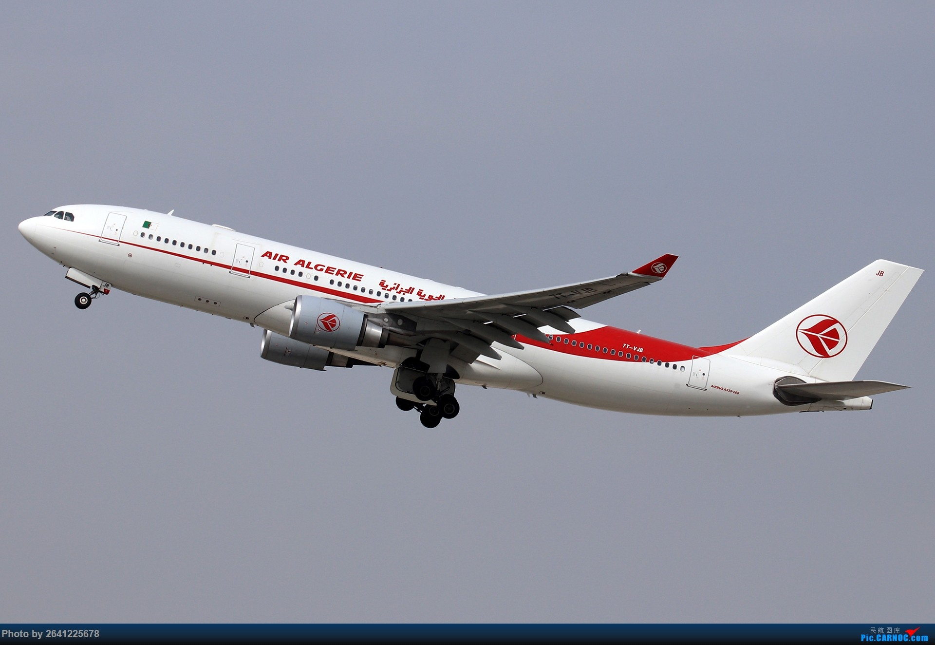 [原创]轻霾去拍机,遇见阿尔及利亚、埃及星星、华航333等 AIRBUS A330-200 7T-VJB 中国北京首都国际机场
