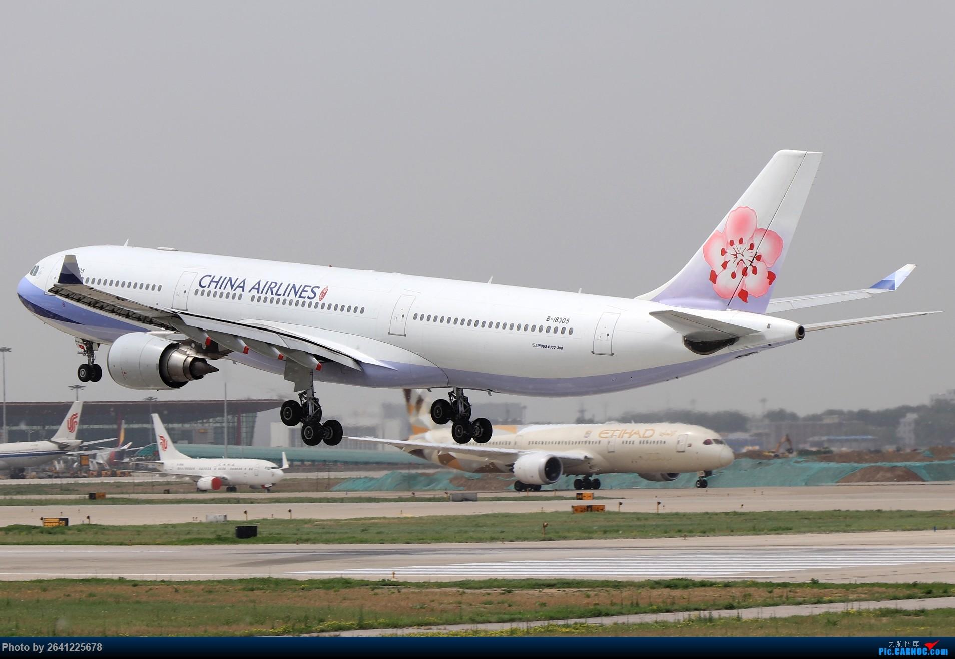 Re:[原创]轻霾去拍机,遇见阿尔及利亚、埃及星星、华航333等 AIRBUS A330-300 B-18305 中国北京首都国际机场