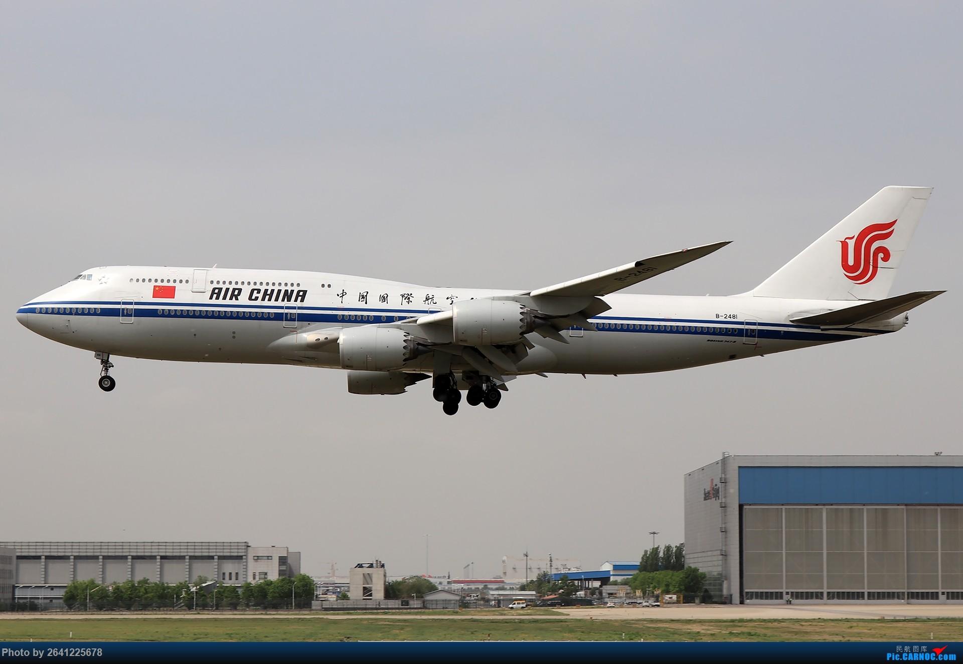 Re:[原创]轻霾去拍机,遇见阿尔及利亚、埃及星星、华航333等 BOEING 747-8I B-2481 中国北京首都国际机场