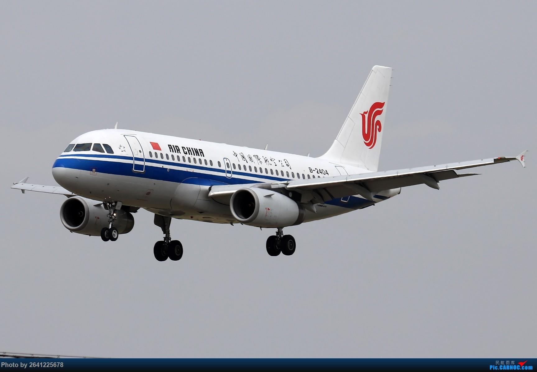 Re:[原创]轻霾去拍机,遇见阿尔及利亚、埃及星星、华航333等 AIRBUS A319-100 B-2404 中国北京首都国际机场