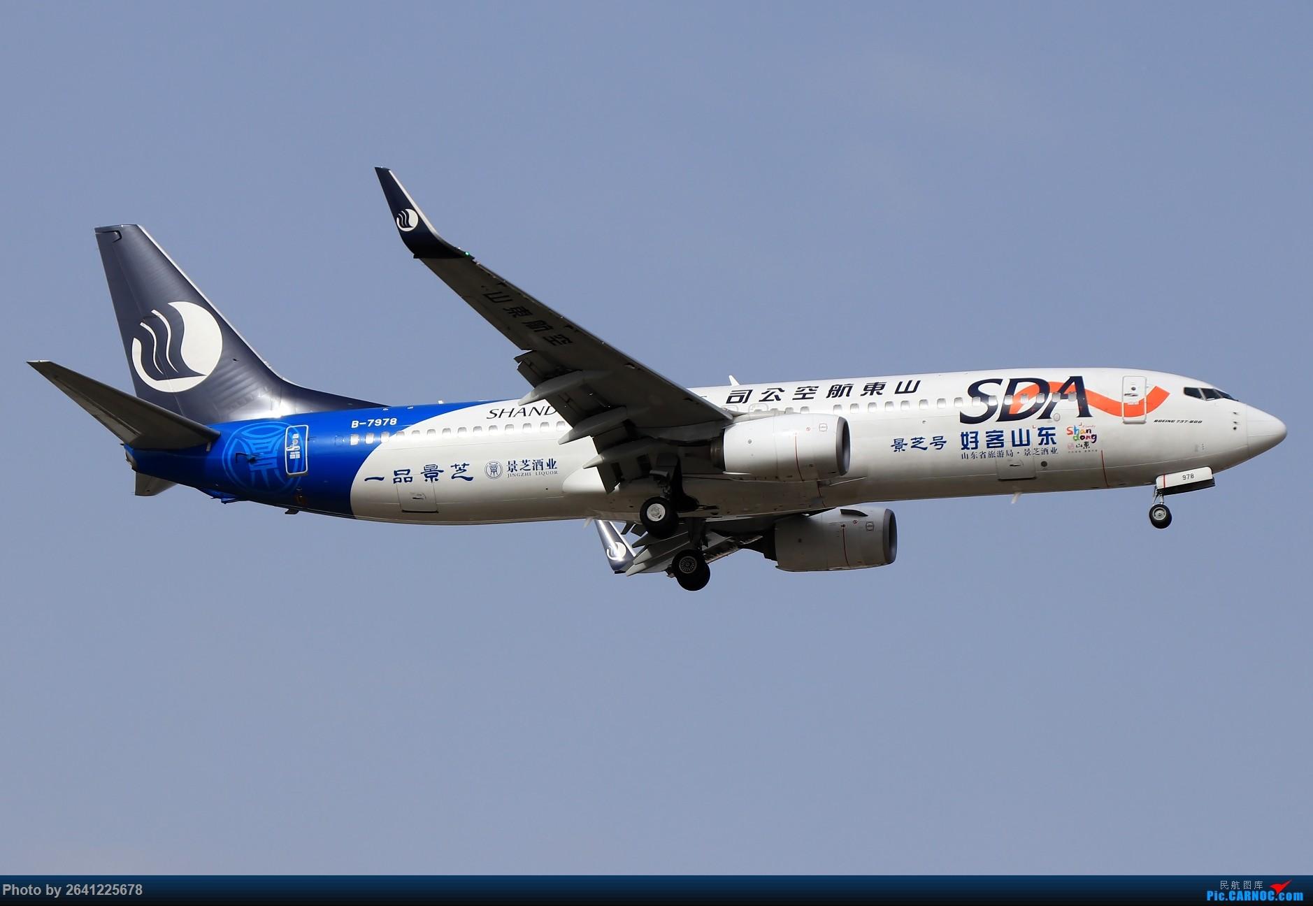 Re:[原创]轻霾去拍机,遇见阿尔及利亚、埃及星星、华航333等 BOEING 737-800 B-7978 中国北京首都国际机场