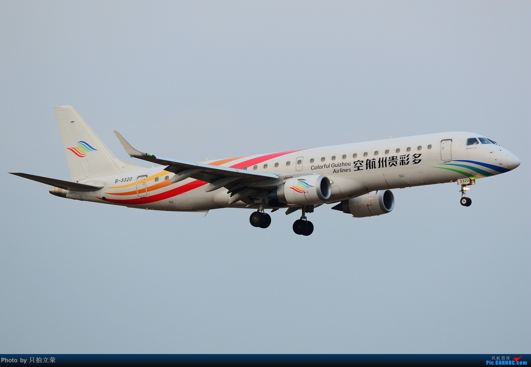 Re:[原创]湖南飞友会:雨后的黄花美如画,再加几张上个月的多彩贵州! EMBRAER E-190 B-3320 中国长沙黄花国际机场