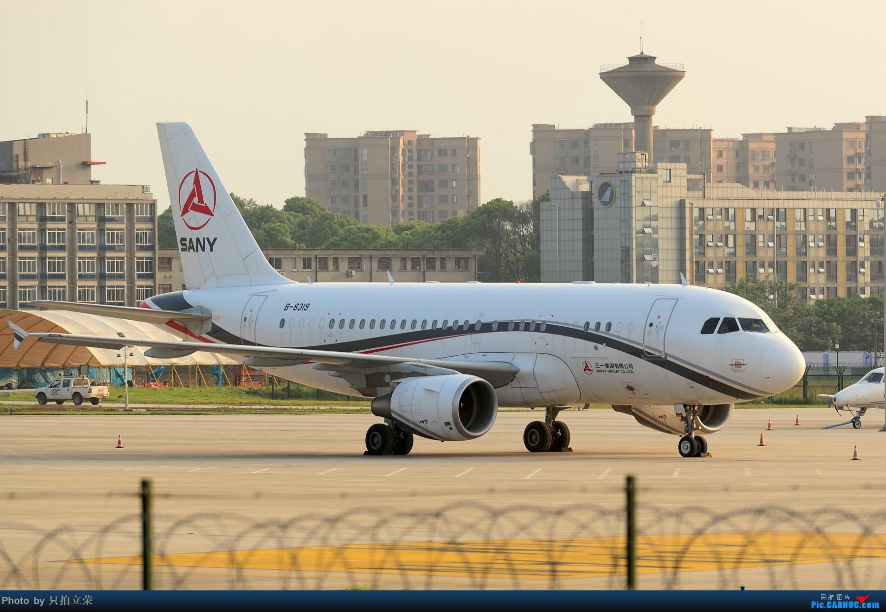 Re:[原创]湖南飞友会:雨后的黄花美如画,再加几张上个月的多彩贵州! AIRBUS A319-115CJ B-8319 中国长沙黄花国际机场