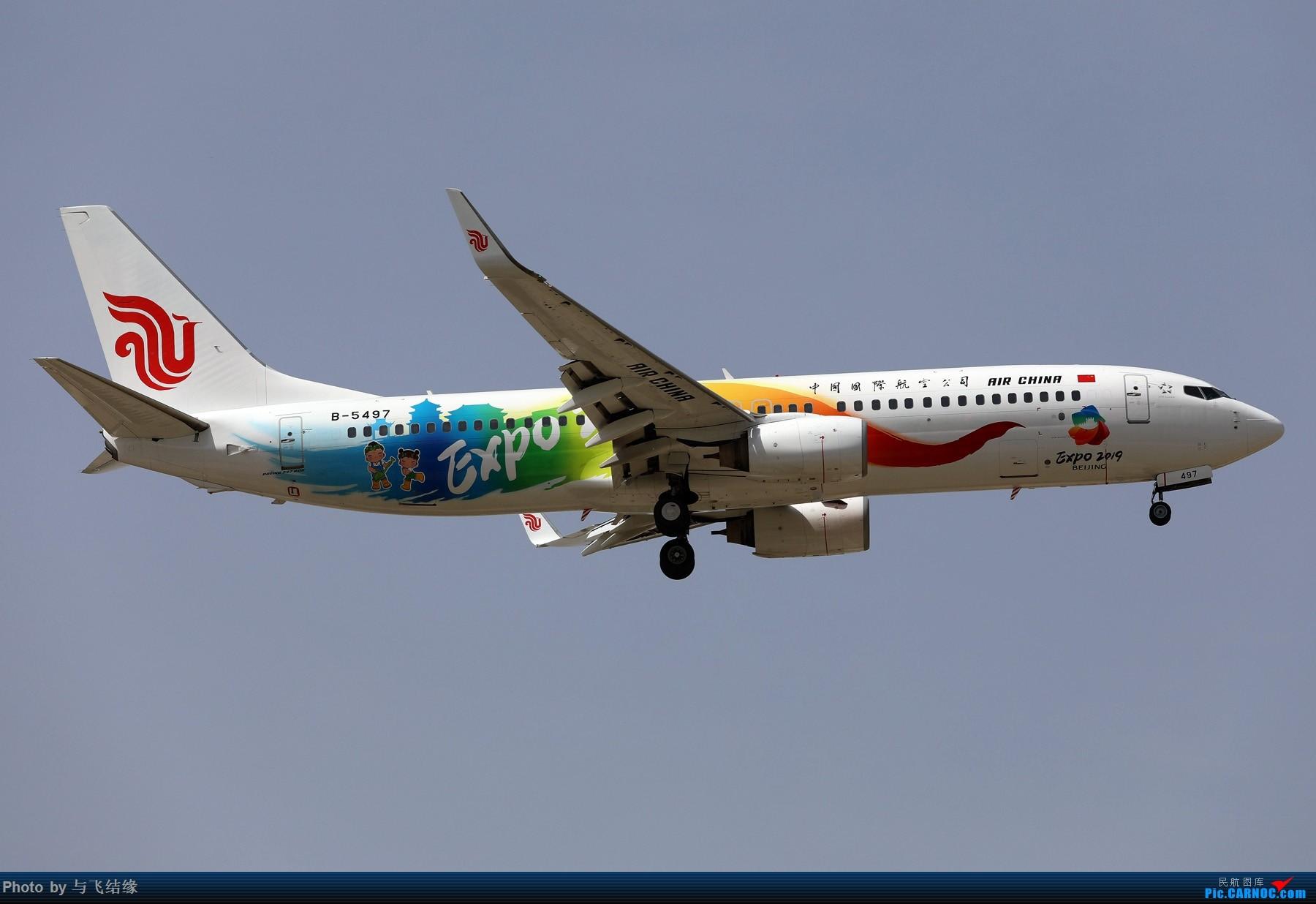 """国航""""园博园""""彩绘Boeing 737-800。 BOEING 737-800 B-5497 中国北京首都国际机场"""
