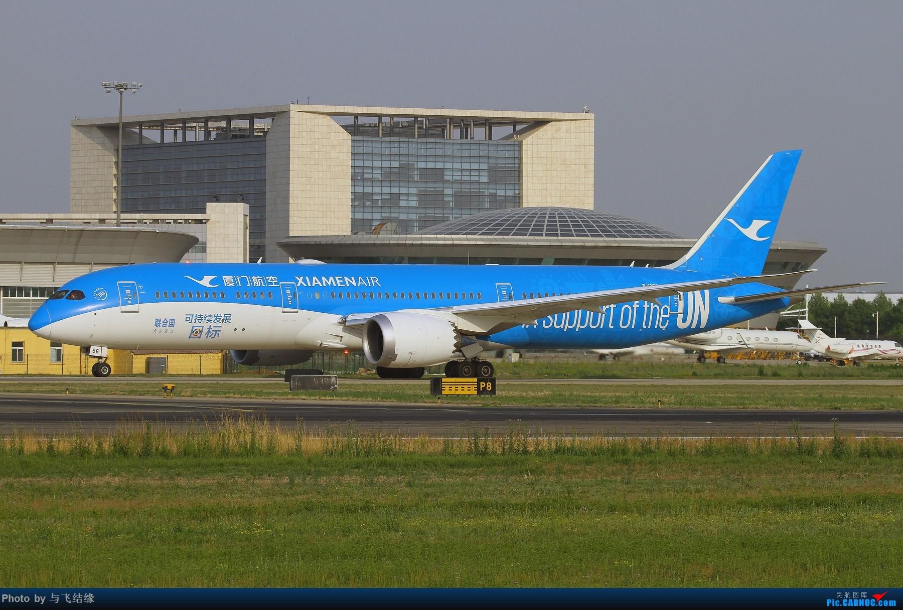 """[原创]厦门航空联合国""""可持续发展""""彩绘boeing 787-9组图! BOEING 787-9 B-1356 中国北京首都国际机场"""