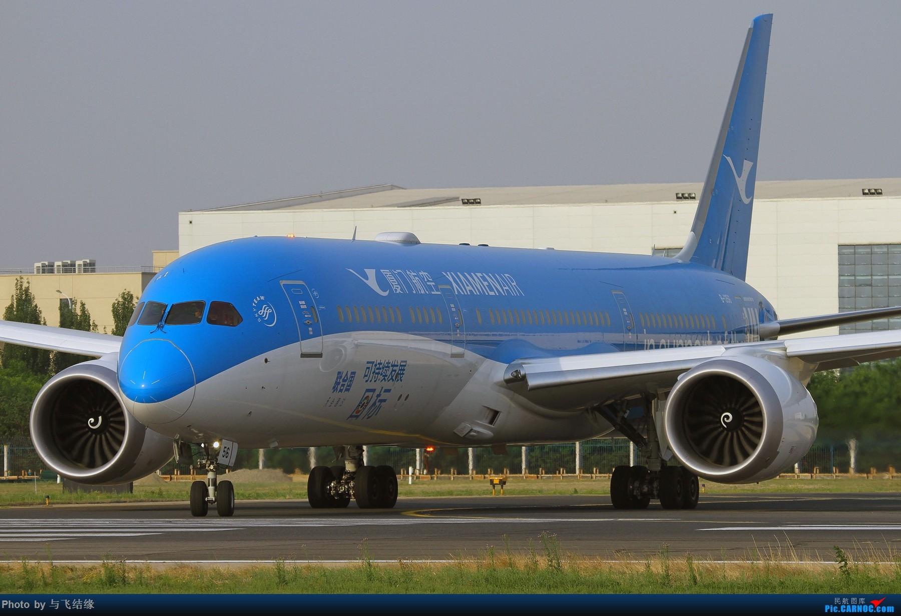 "Re:[原创]厦门航空联合国""可持续发展""彩绘boeing 787-9组图! BOEING 787-9 B-1356 中国北京首都国际机场"