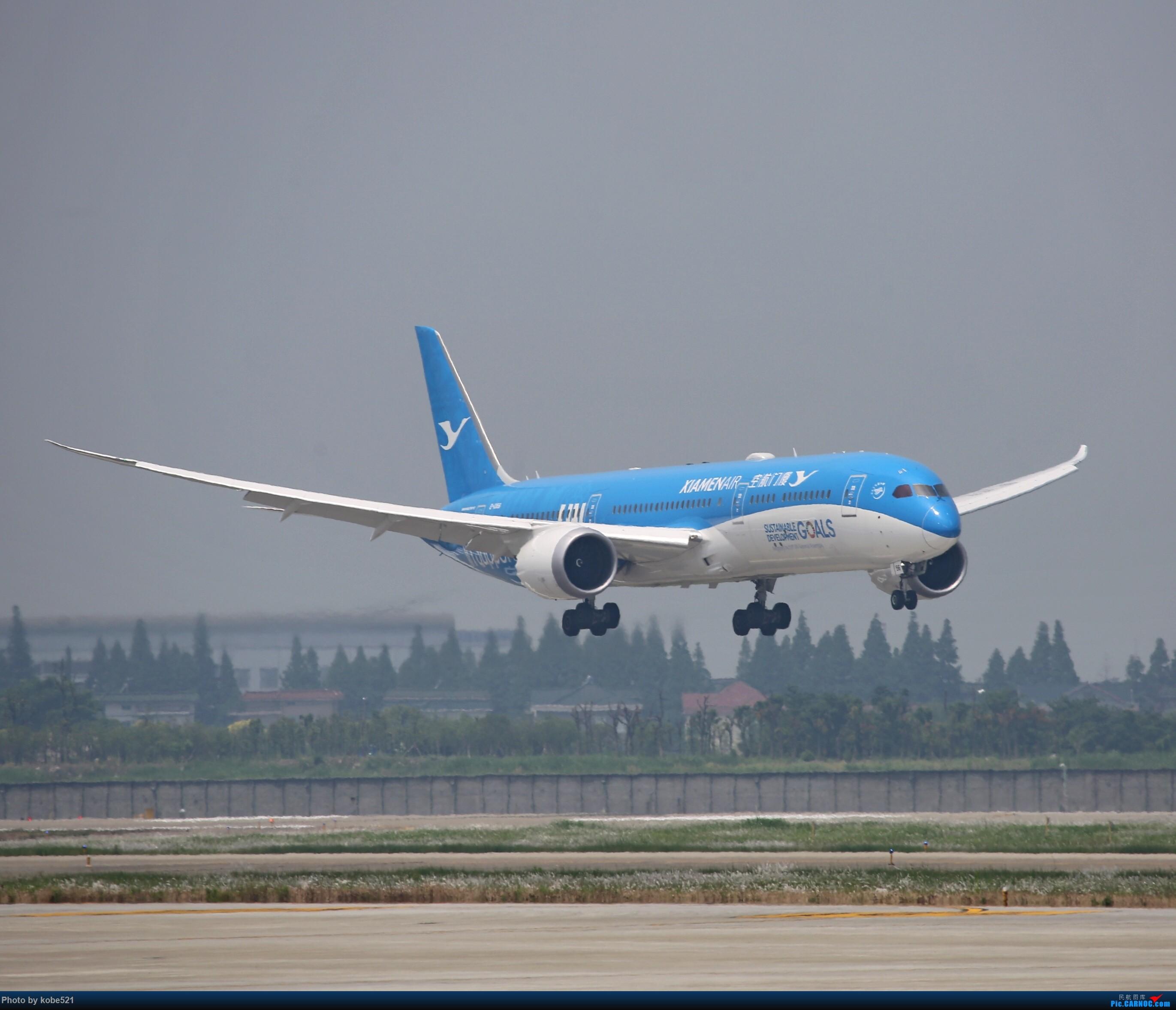 """[原创]HGH今日主角厦航联合国""""可持续发展""""号 BOEING 787-9 B-1356 中国杭州萧山国际机场"""