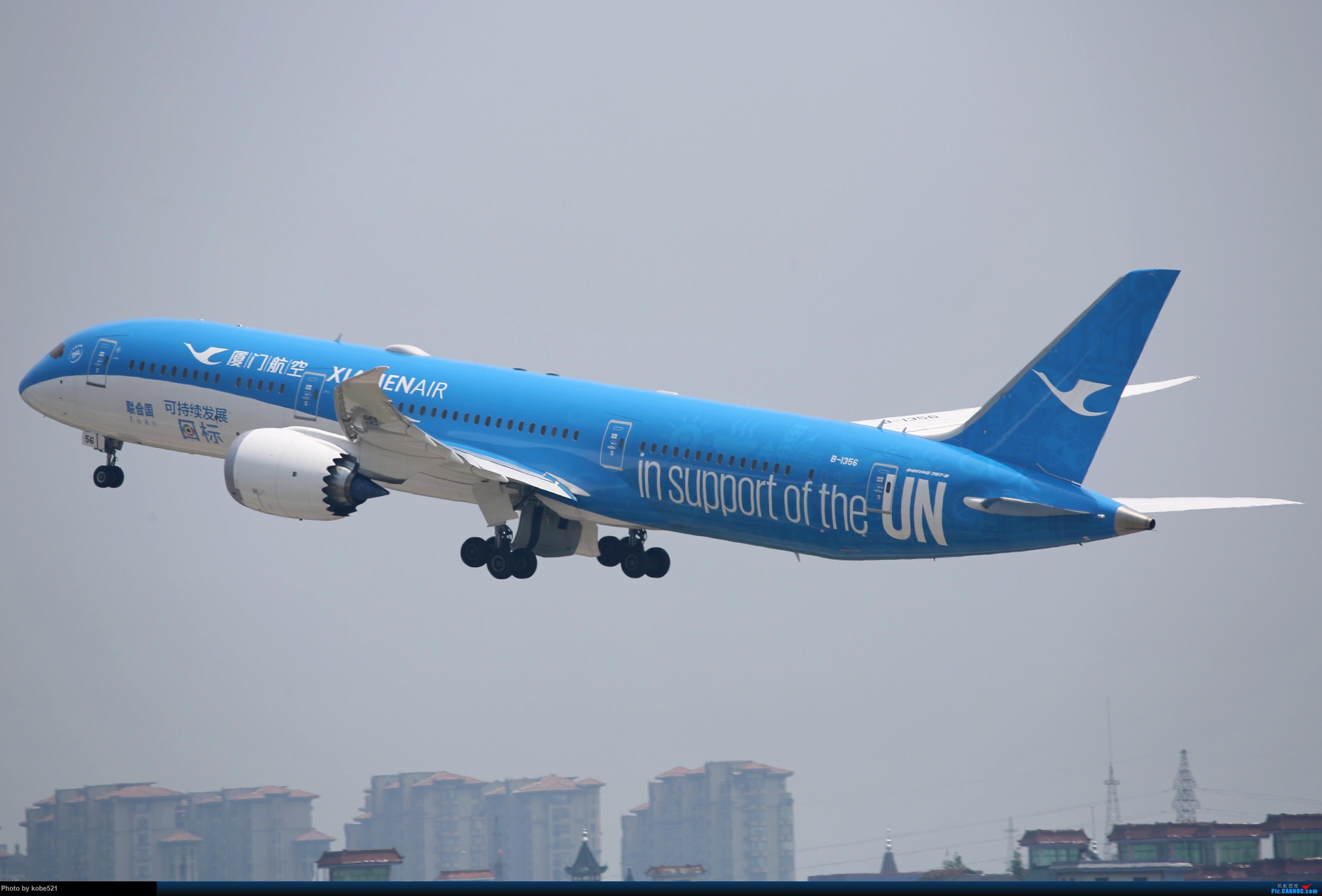"""Re:[原创]HGH今日主角厦航联合国""""可持续发展""""号 BOEING 787-9 B-1356 中国杭州萧山国际机场"""