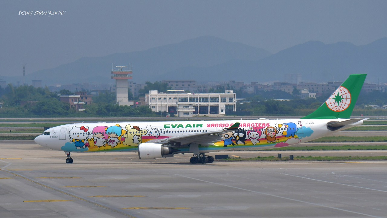 Re:走近飞机起降点(无尽创意) AIRBUS A330-300 B-16332 中国广州白云国际机场