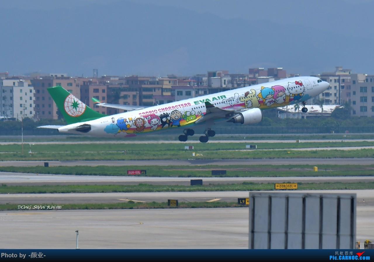 Re:[原创]走近飞机起降点(无尽创意) AIRBUS A330-300 B-16332 中国广州白云国际机场