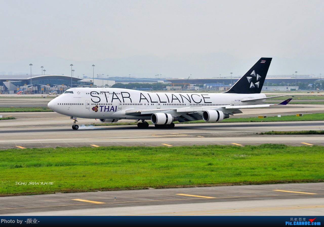Re:[原创]走近飞机起降点(无尽创意) BOEING 747-400 HS-TGW 中国广州白云国际机场