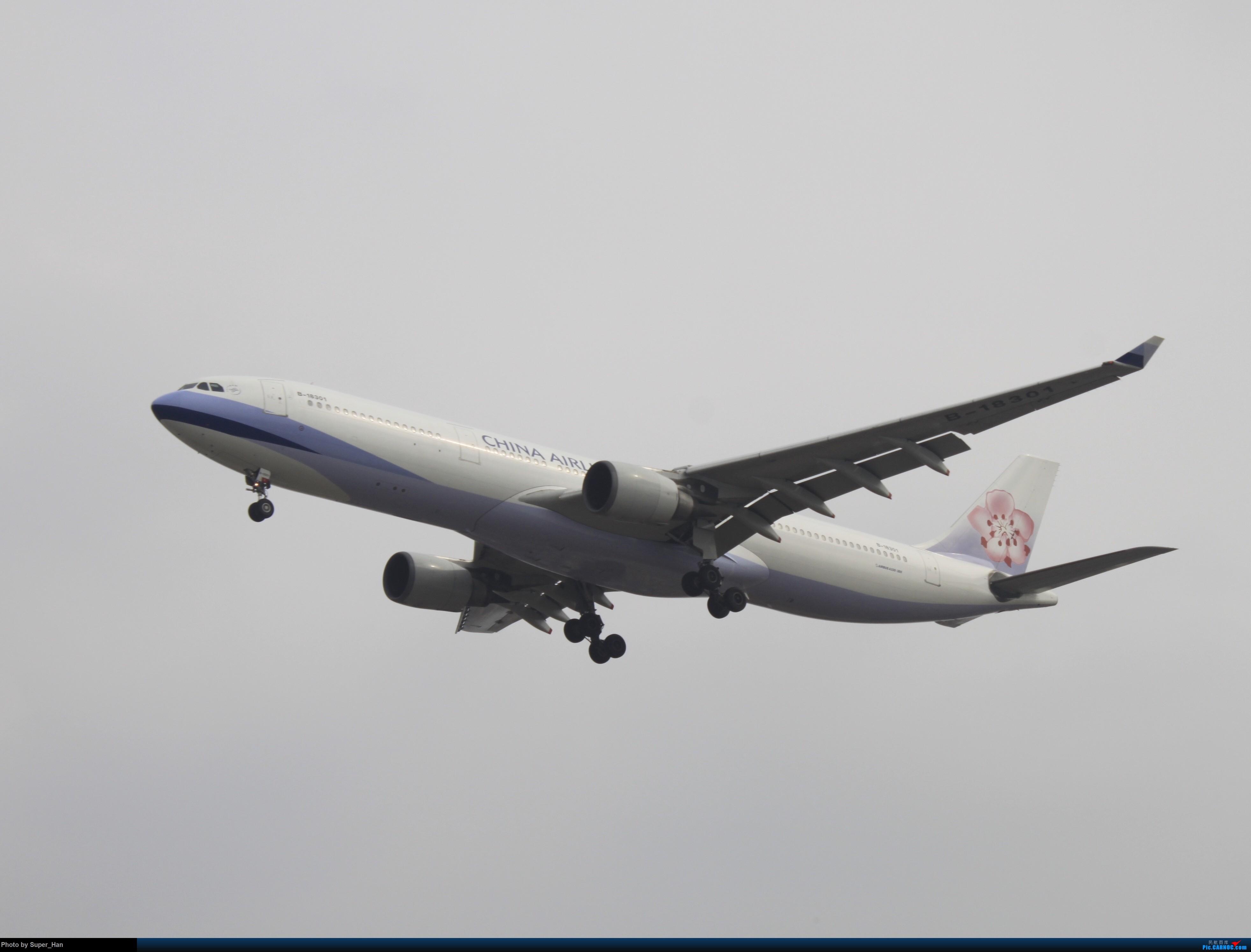 Re:[原创]0222SHA AIRBUS A330-300 B-18301 中国上海虹桥国际机场
