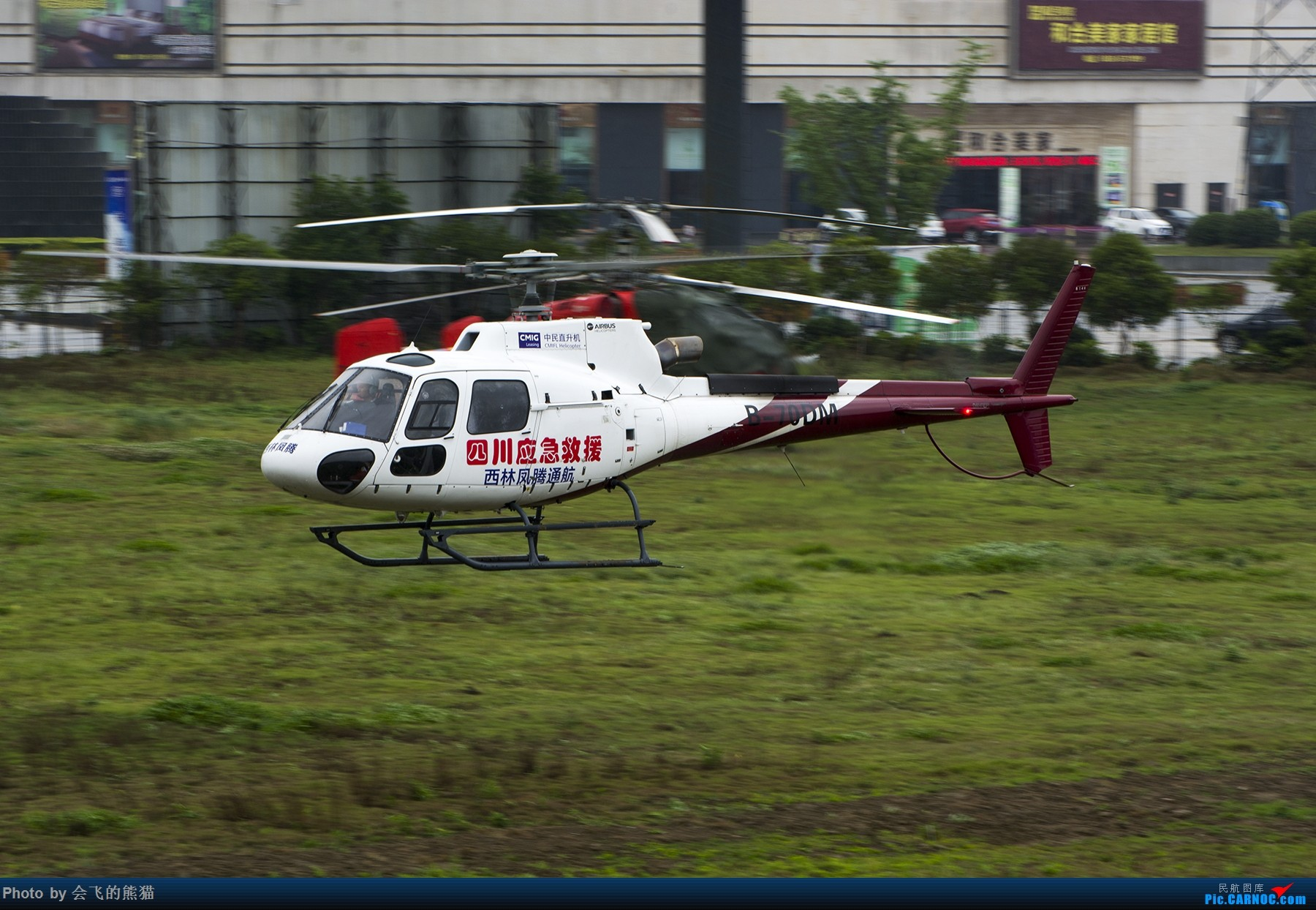 Re:[原创]雨天 EUROCOPTER AS350B3 B-70DM