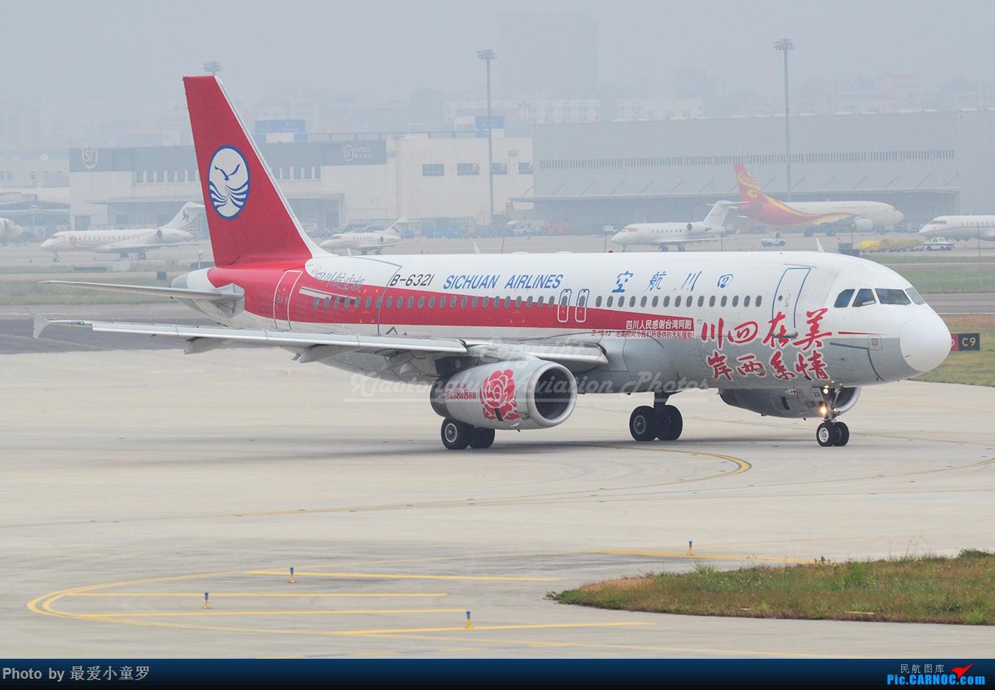[原创]一图党——纪念汶川大地震10周年 AIRBUS A320-200 B-6321 中国深圳宝安国际机场