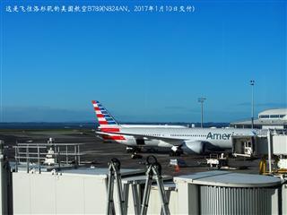 【fskjx的飞行游记☆59】天气会变·自驾新西兰北岛