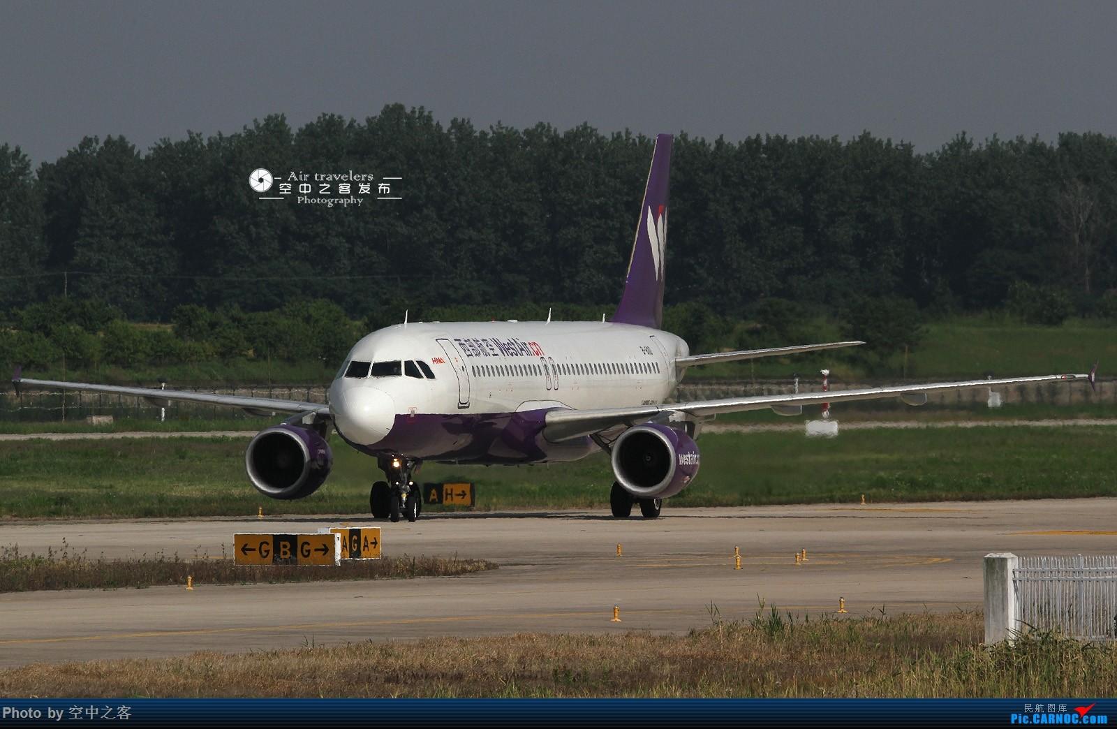 Re:[原创][合肥飞友会-霸都打机队 空中之客发布]@可口可乐 我发图啦! AIRBUS A320-200 B-8110 合肥新桥国际机场