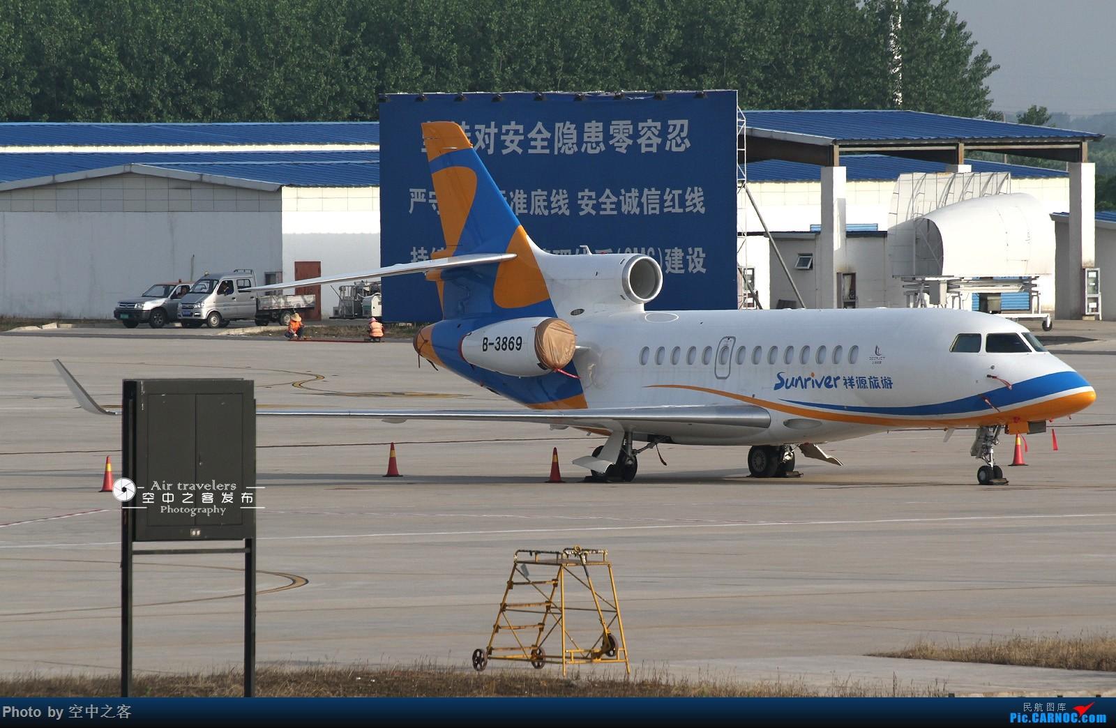 Re:[原创][合肥飞友会-霸都打机队 空中之客发布]@可口可乐 我发图啦! DASSAULT FALCON 7X B-3869 合肥新桥国际机场