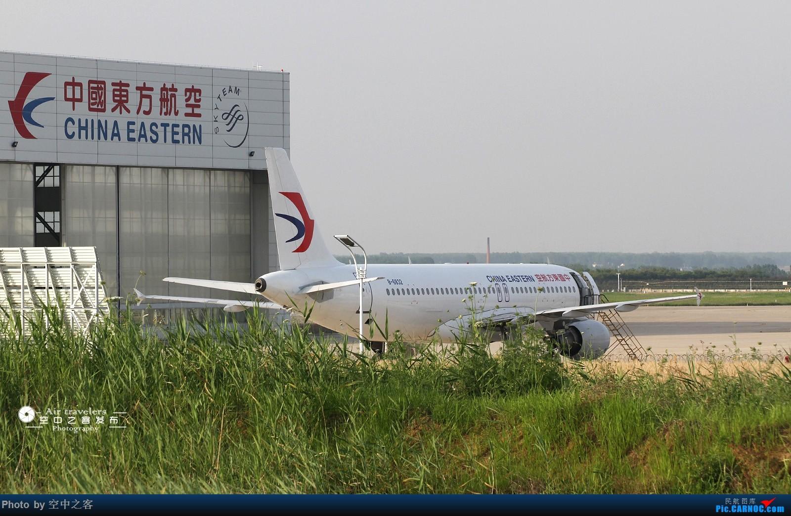 Re:[原创][合肥飞友会-霸都打机队 空中之客发布]@可口可乐 我发图啦! AIRBUS A320-200 B-6832 合肥新桥国际机场