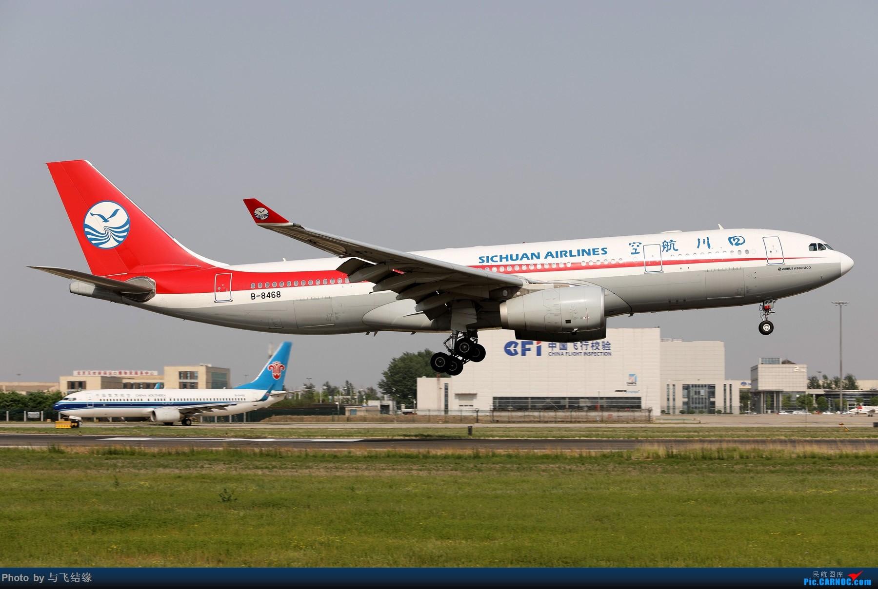 [原创]今天这家公司是主角,是英雄。 AIRBUS A330-200 B-8468 中国北京首都国际机场