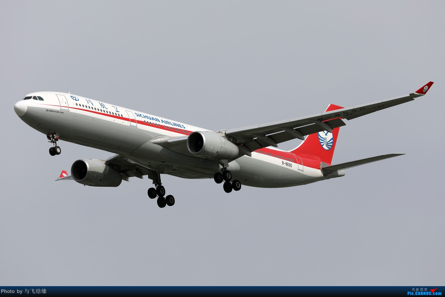 Re:[原创]今天这家公司是主角,是英雄。 AIRBUS A330-300 B-8690 中国北京首都国际机场