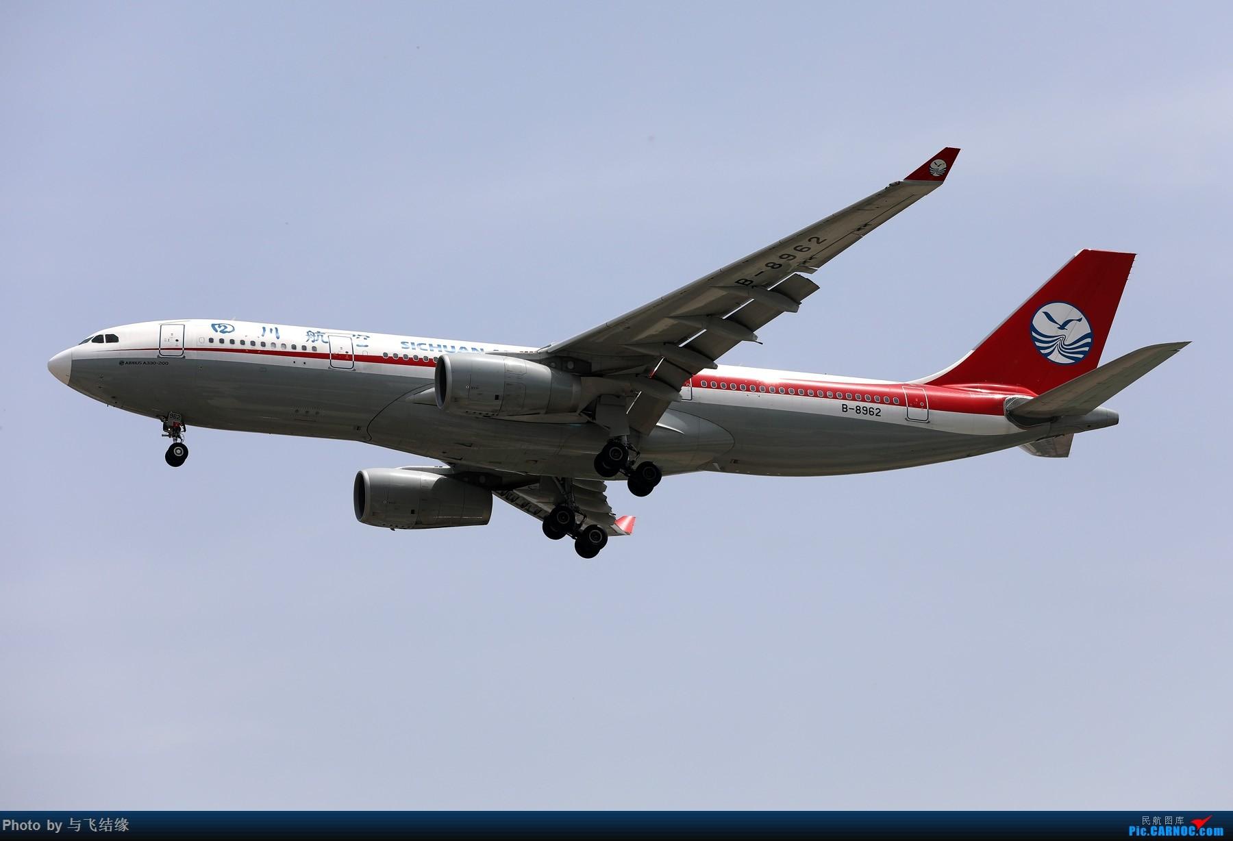 Re:[原创]今天这家公司是主角,是英雄。 AIRBUS A330-200 B-8962 中国北京首都国际机场