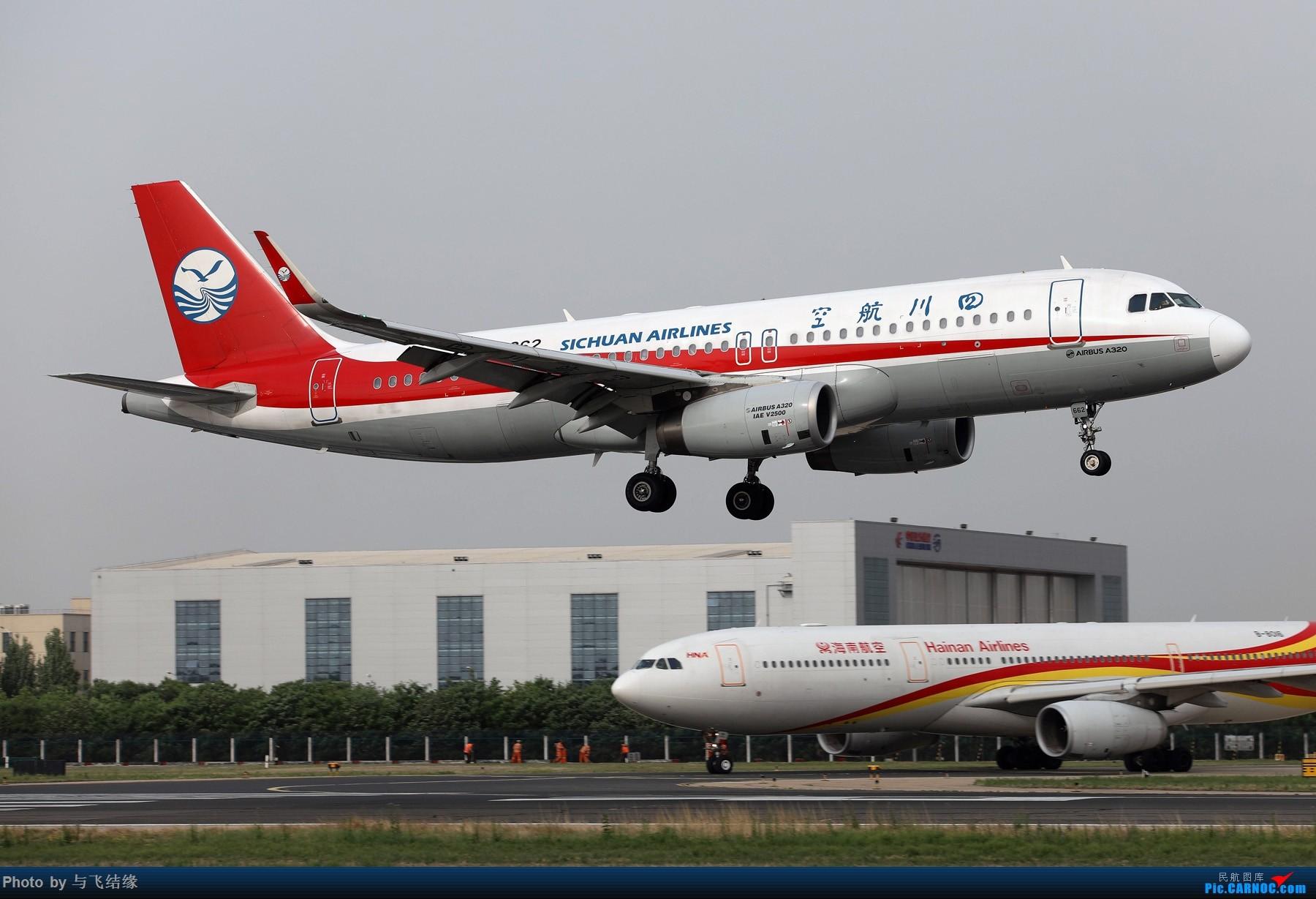 Re:[原创]今天这家公司是主角,是英雄。 AIRBUS A320-200 B-1662 中国北京首都国际机场