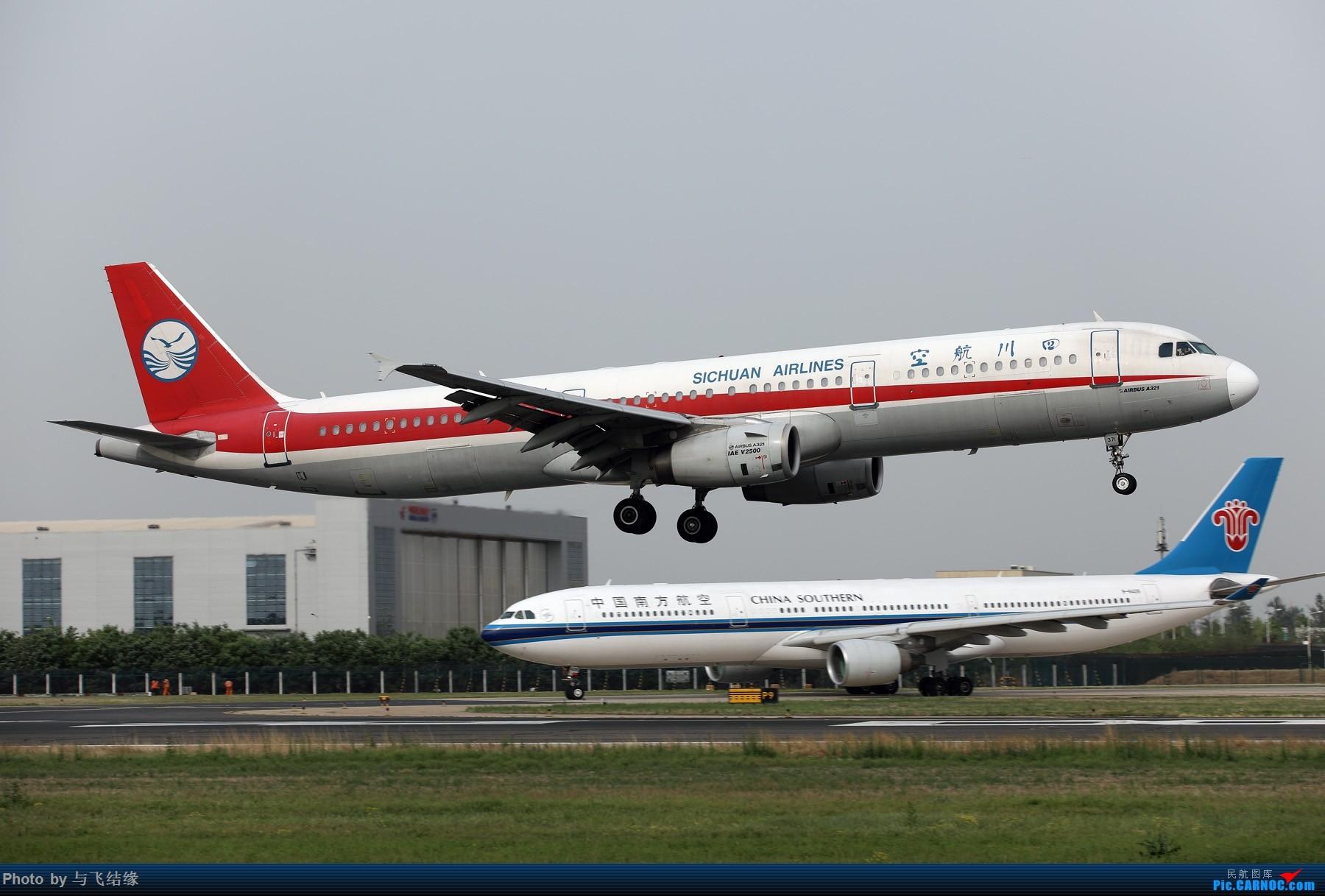 Re:[原创]今天这家公司是主角,是英雄。 AIRBUS A321-200 B-2371 中国北京首都国际机场