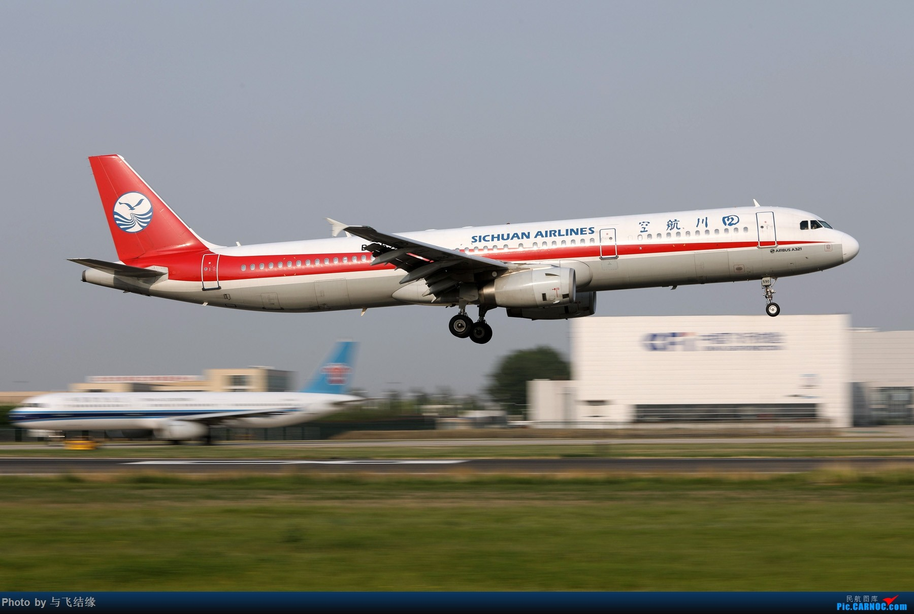 Re:[原创]今天这家公司是主角,是英雄。 AIRBUS A321-200 B-6590 中国北京首都国际机场