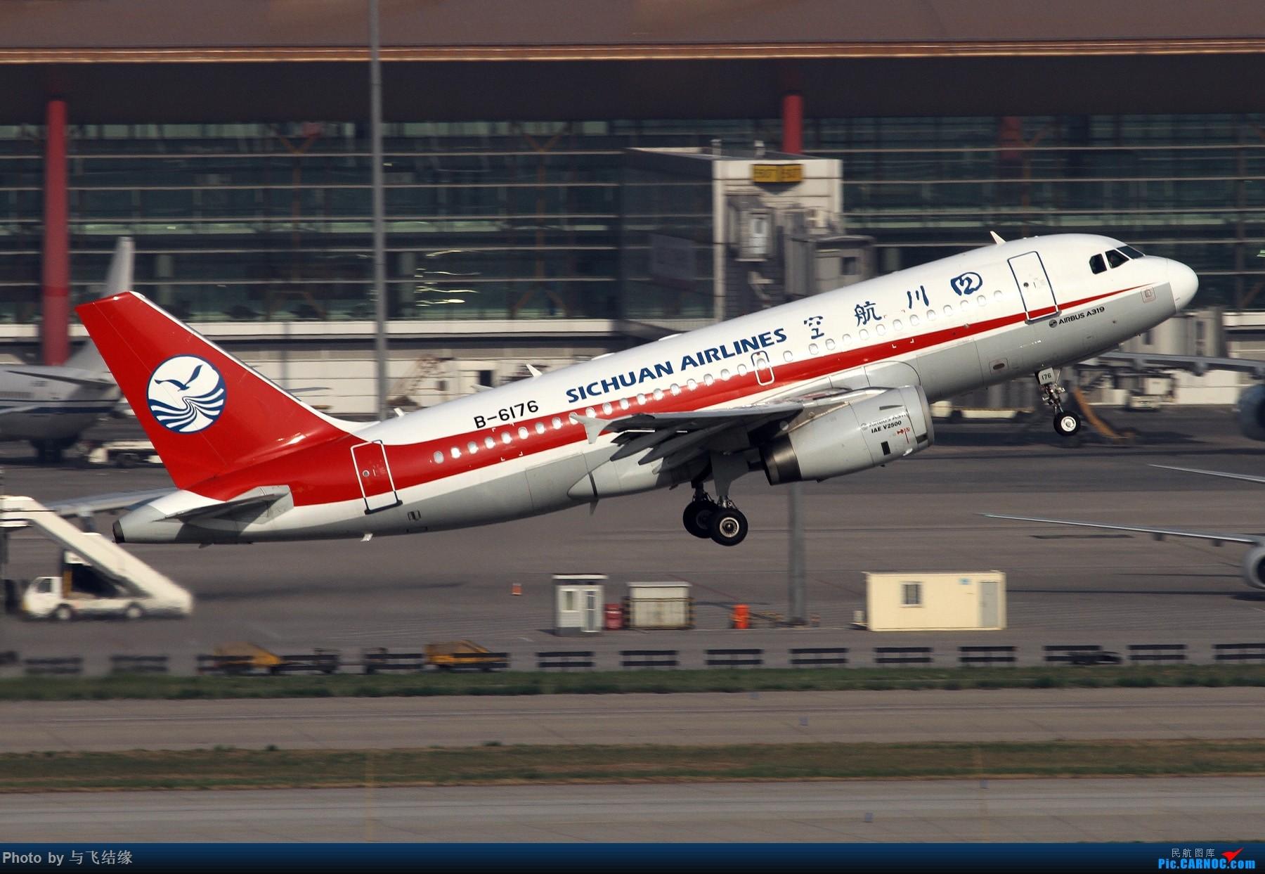 [原创]在PEK腾空而起的四川航空Airbus A319-100,B-6176. AIRBUS A319-100 B-6176 中国北京首都国际机场