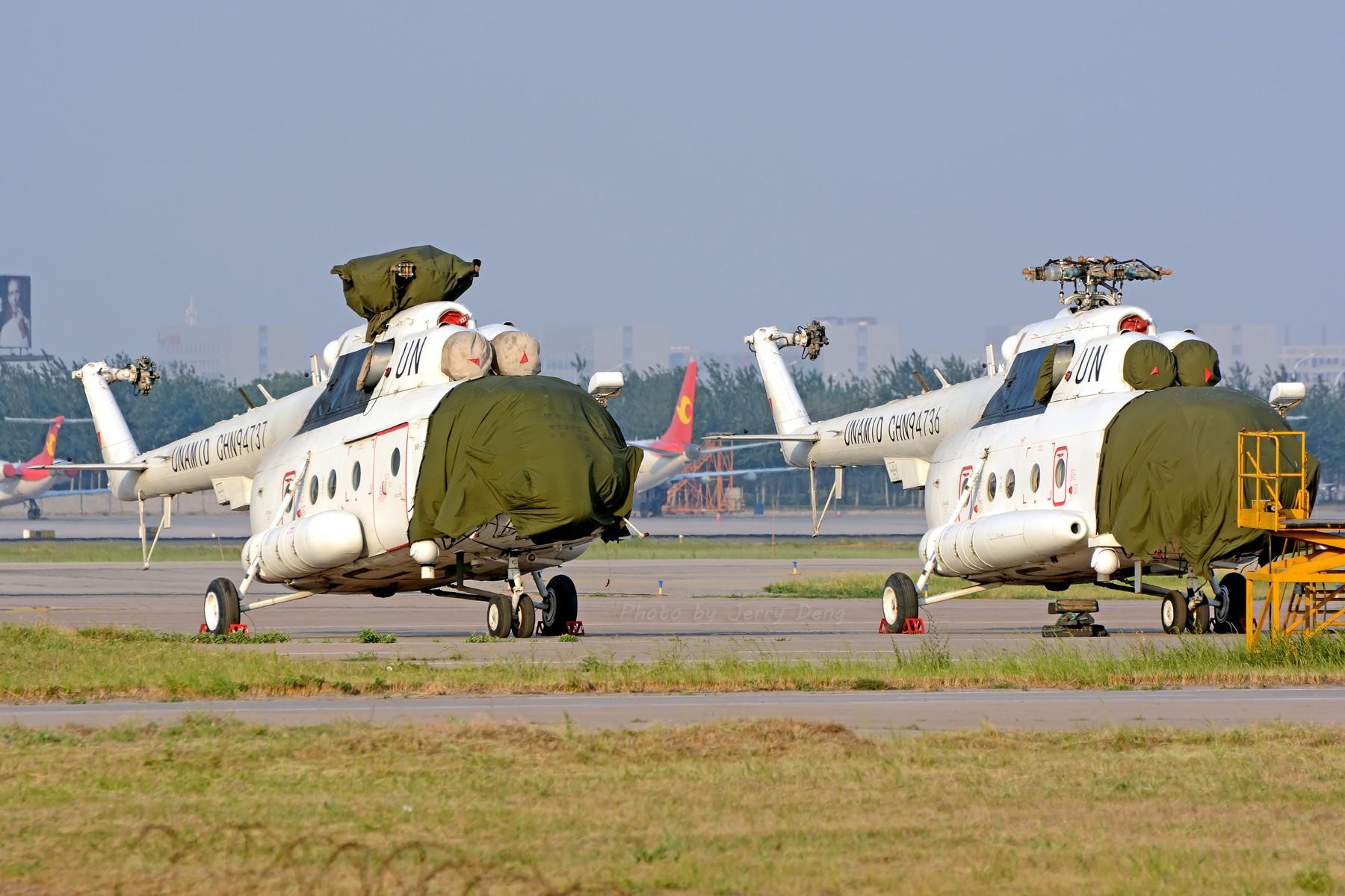 [原创]【一图党】UNAMID CHN MI-17 MI-17 94736、94737 中国天津滨海国际机场