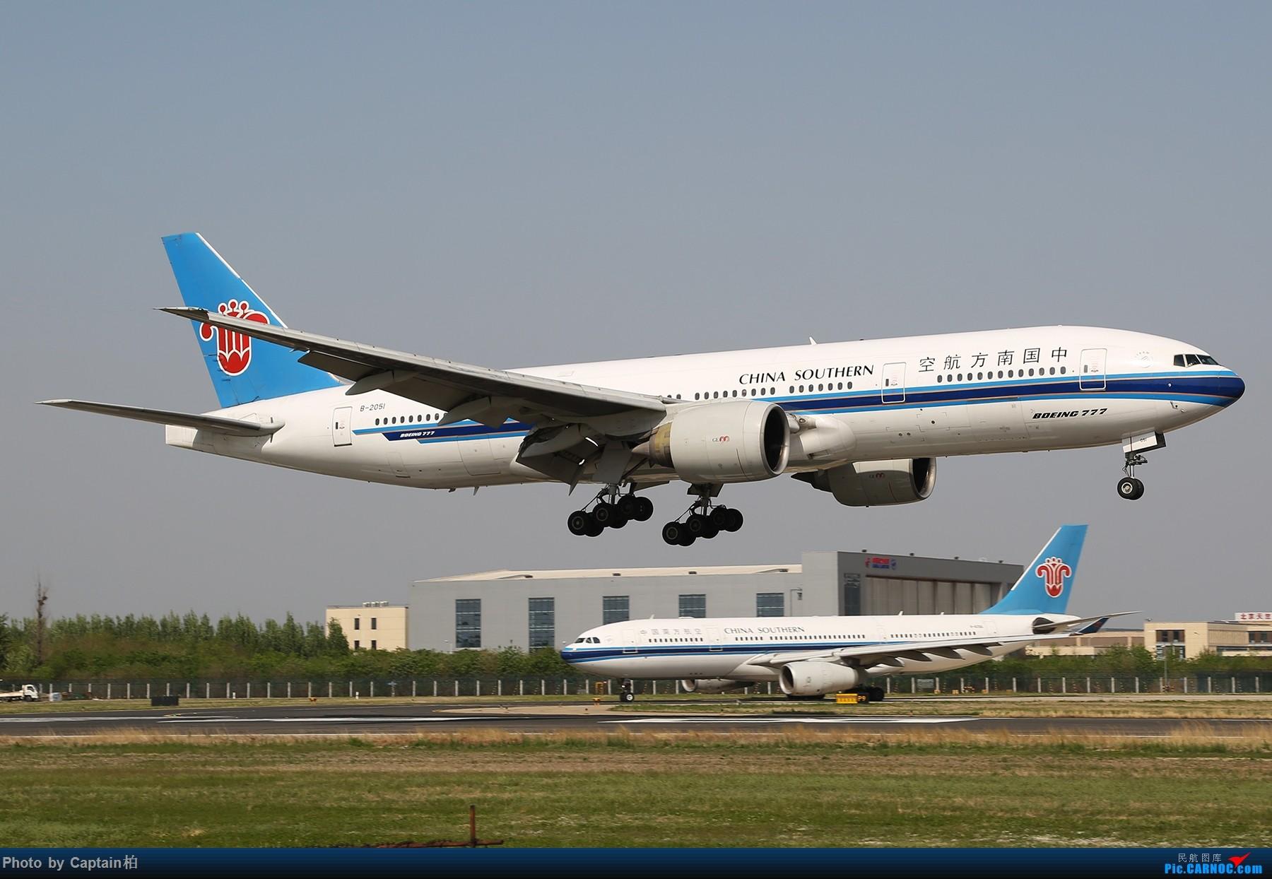 [原创]南航最后一架772 B-2051 BOEING 777-200 B-2051 中国北京首都国际机场