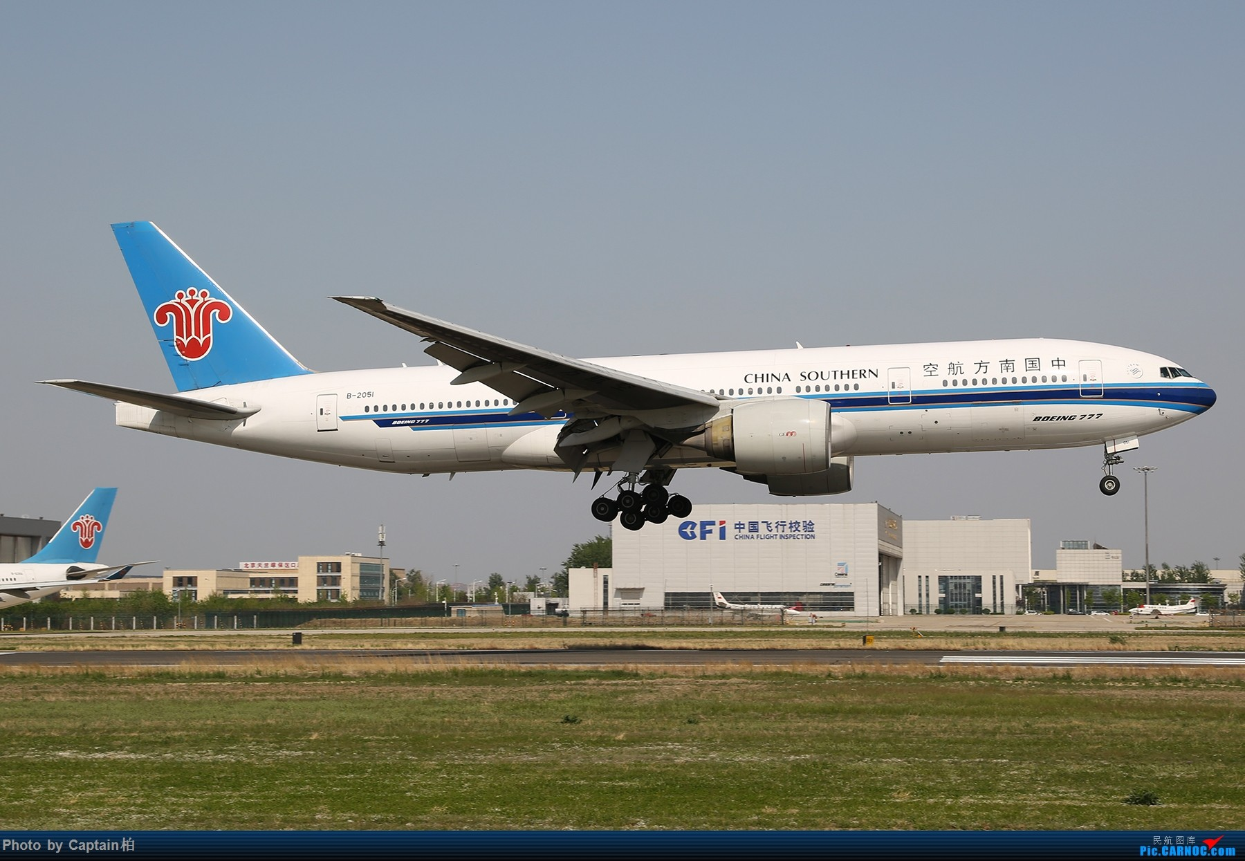 Re:[原创]南航最后一架772 B-2051 BOEING 777-200 B-2051 中国北京首都国际机场