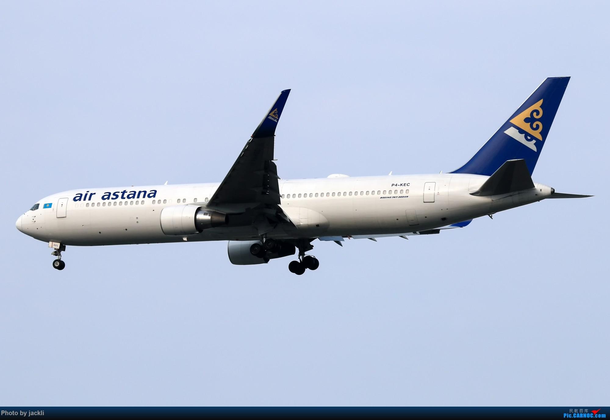Re:[原创]【JackLi】泰国曼谷素万那普机场拍机~ BOEING 767-300ER P4-KEC 泰国曼谷素万那普国际机场