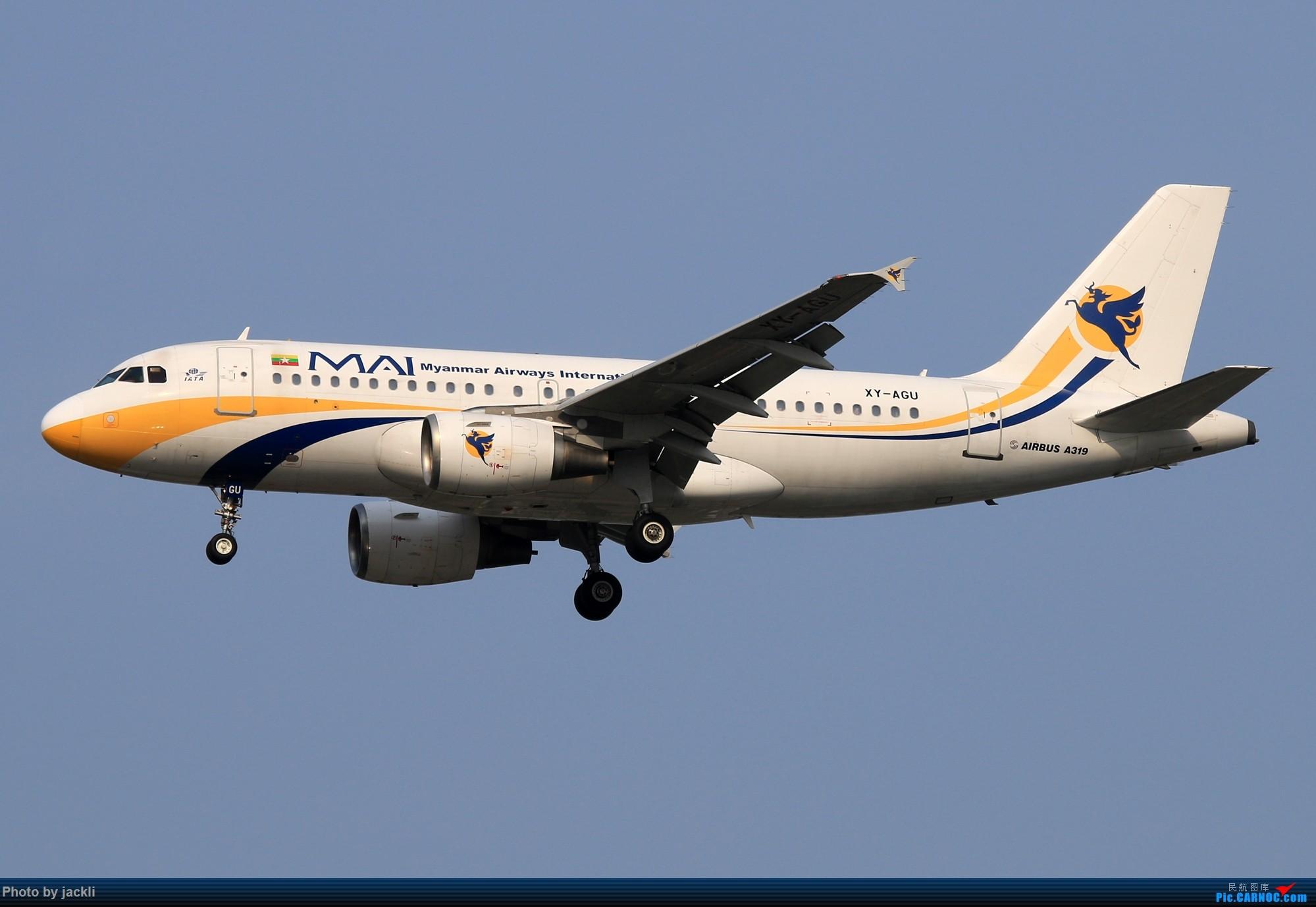 Re:[原创]【JackLi】泰国曼谷素万那普机场拍机~ AIRBUS A319-100 XY-AGU 泰国曼谷素万那普国际机场