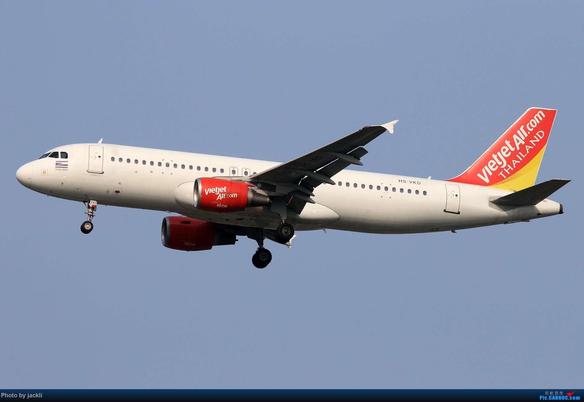 Re:[原创]【JackLi】泰国曼谷素万那普机场拍机~ AIRBUS A320 HS-VKD 泰国曼谷素万那普国际机场