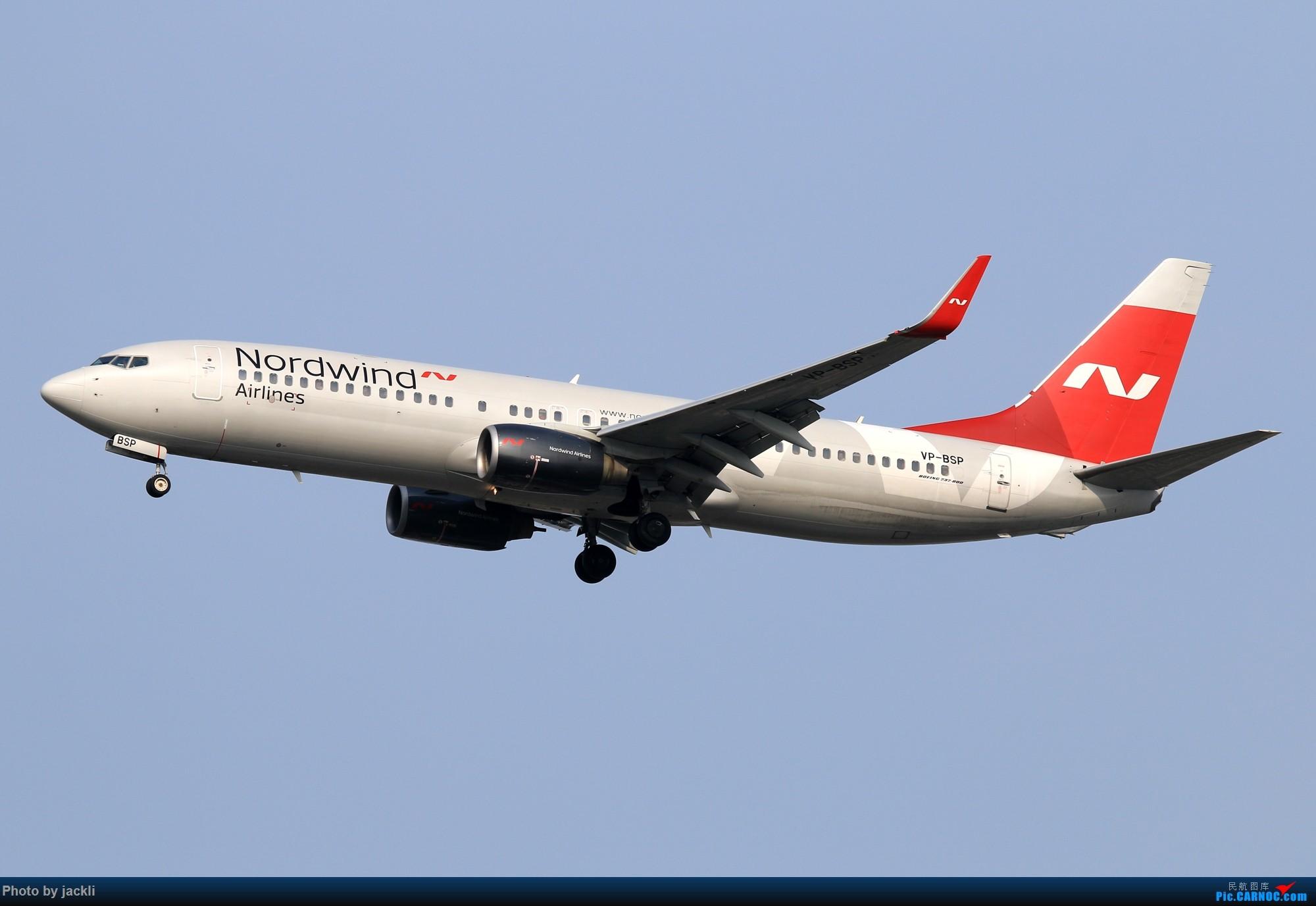 Re:[原创]【JackLi】泰国曼谷素万那普机场拍机~ BOEING 737-800 VP-BSP 泰国曼谷素万那普国际机场
