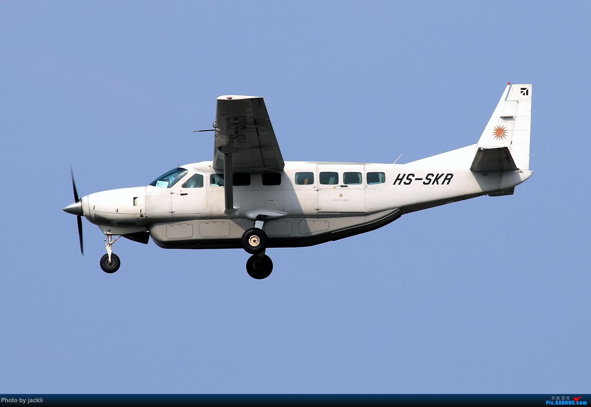 Re:[原创]【JackLi】泰国曼谷素万那普机场拍机~ CESSNA 208 CARAVAN HS-SKR 泰国曼谷素万那普国际机场