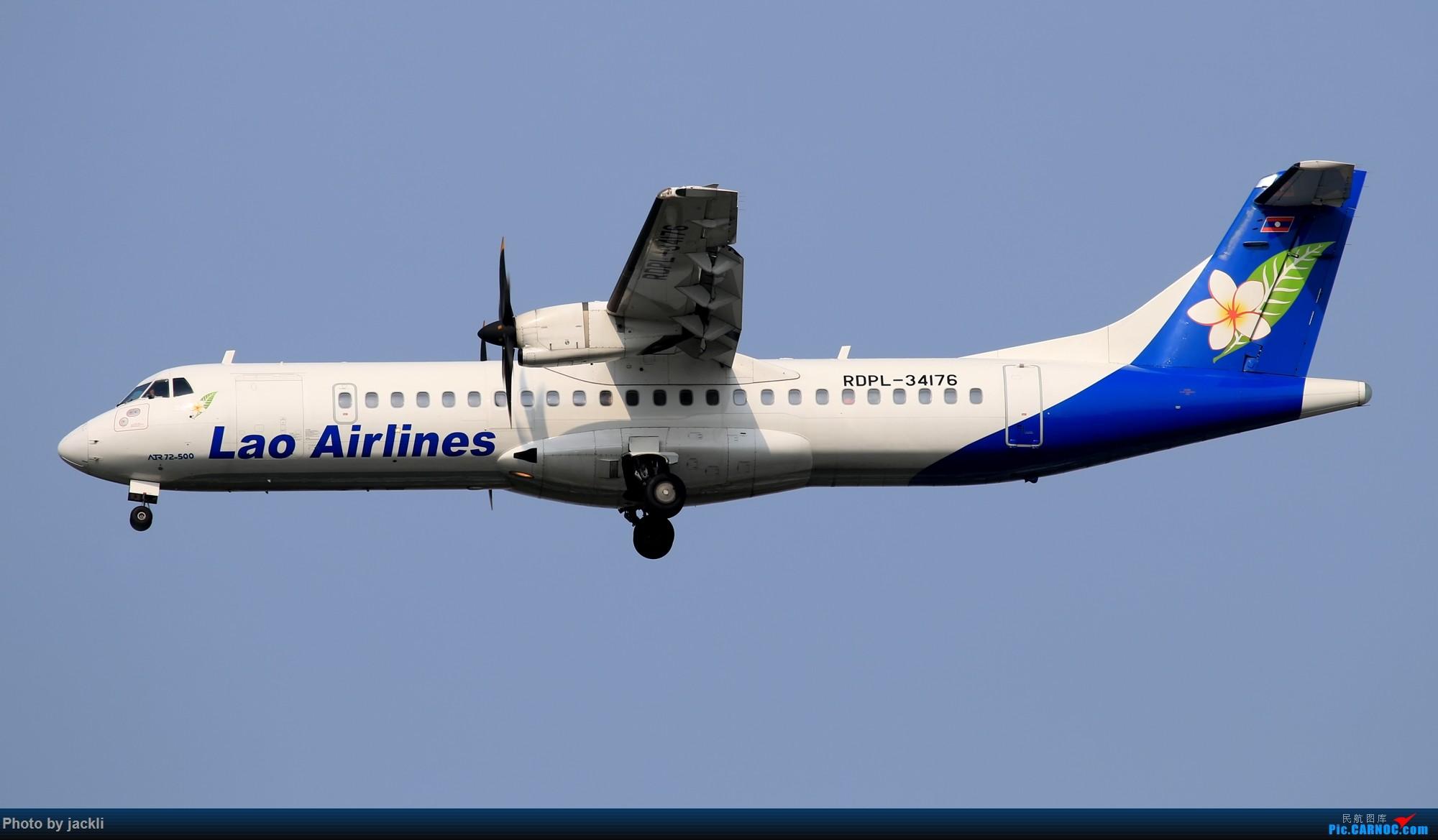 Re:[原创]【JackLi】泰国曼谷素万那普机场拍机~ ATR-72 RDPL-34176 泰国曼谷素万那普国际机场
